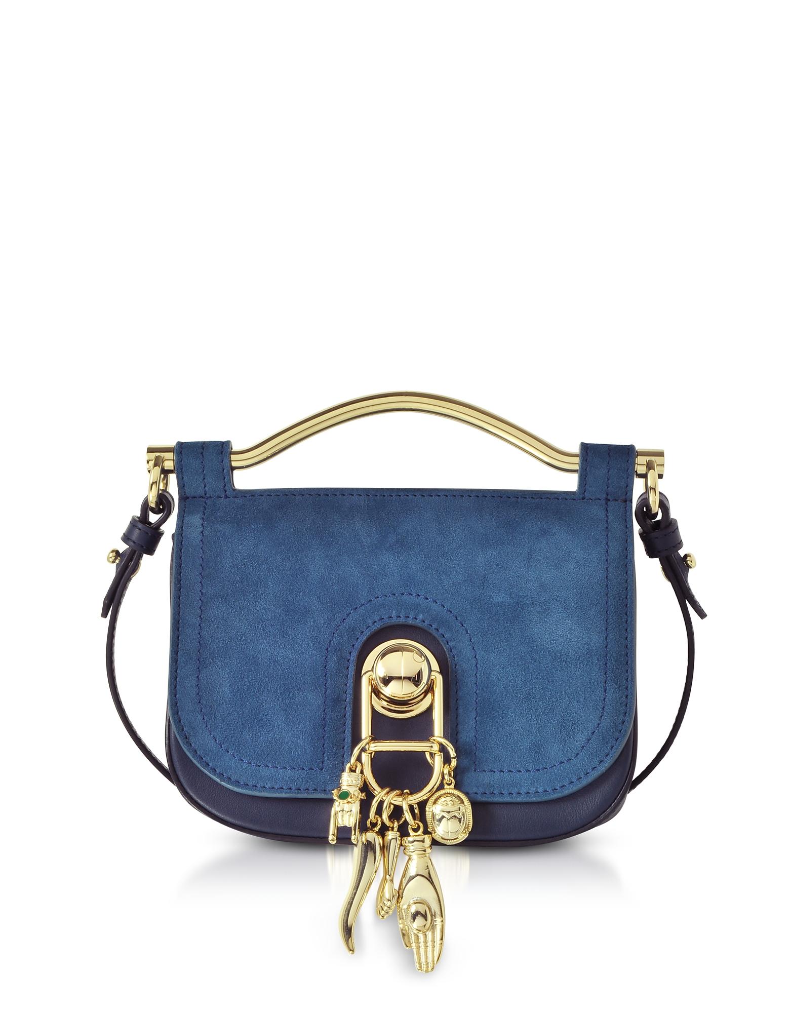 Image of Carven Designer Handbags, Suede and Leather Misti Crossbody Bag