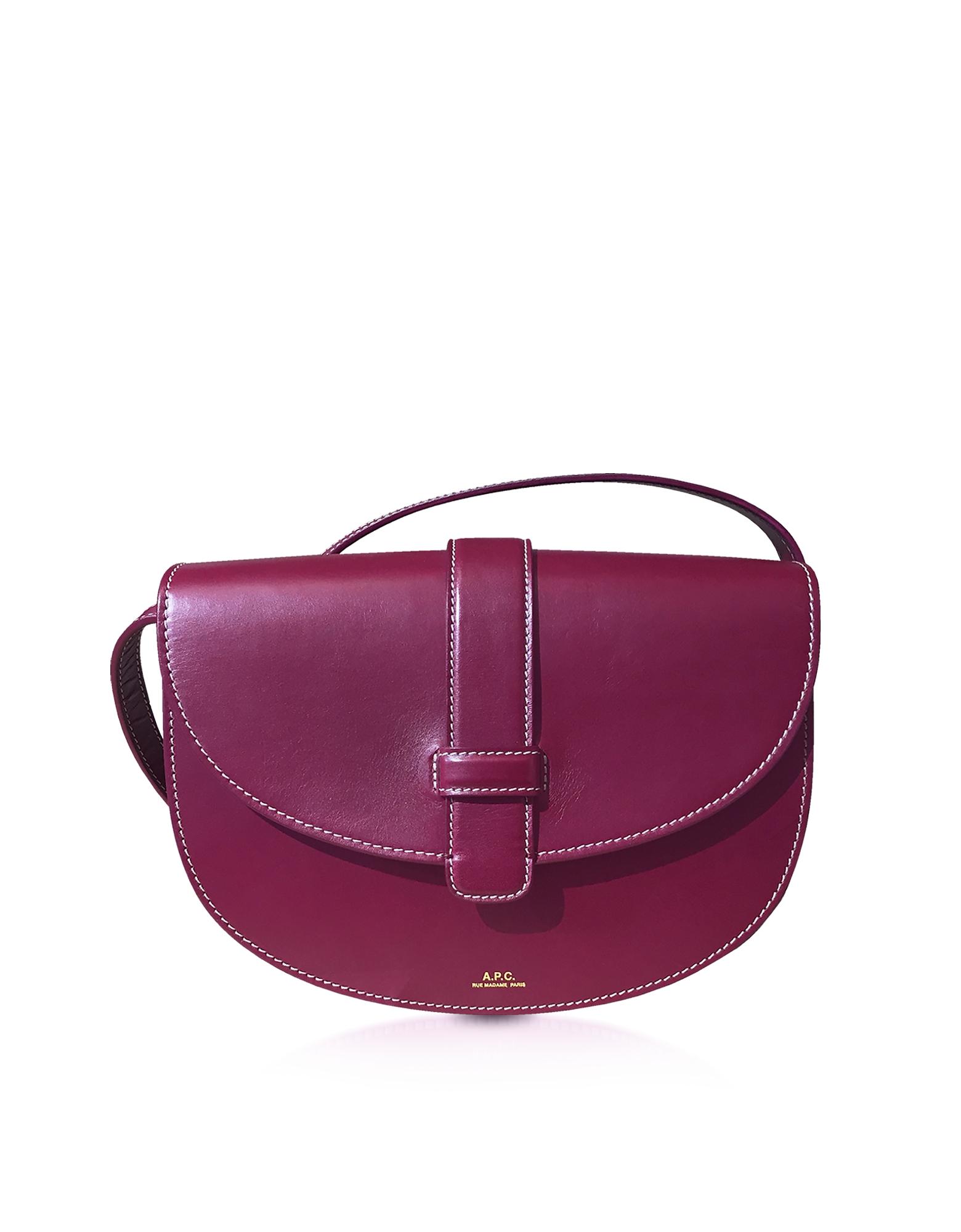 Eloise Genuine Leather Shoulder Bag