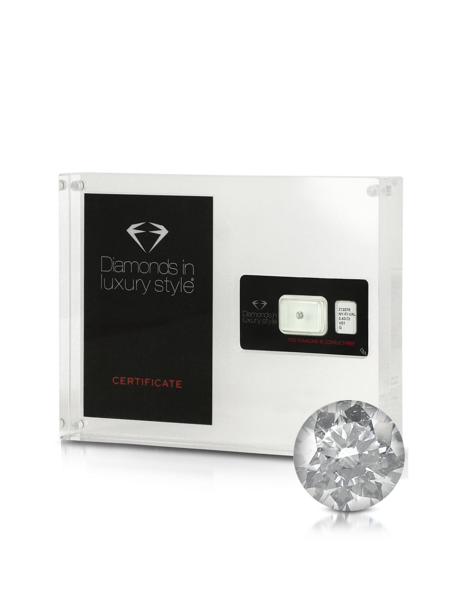 Diamante Taglio Brillante 0.43 Carati