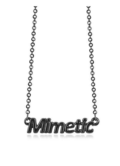 Black 'Mimetic' Necklace - Patrizia Pepe
