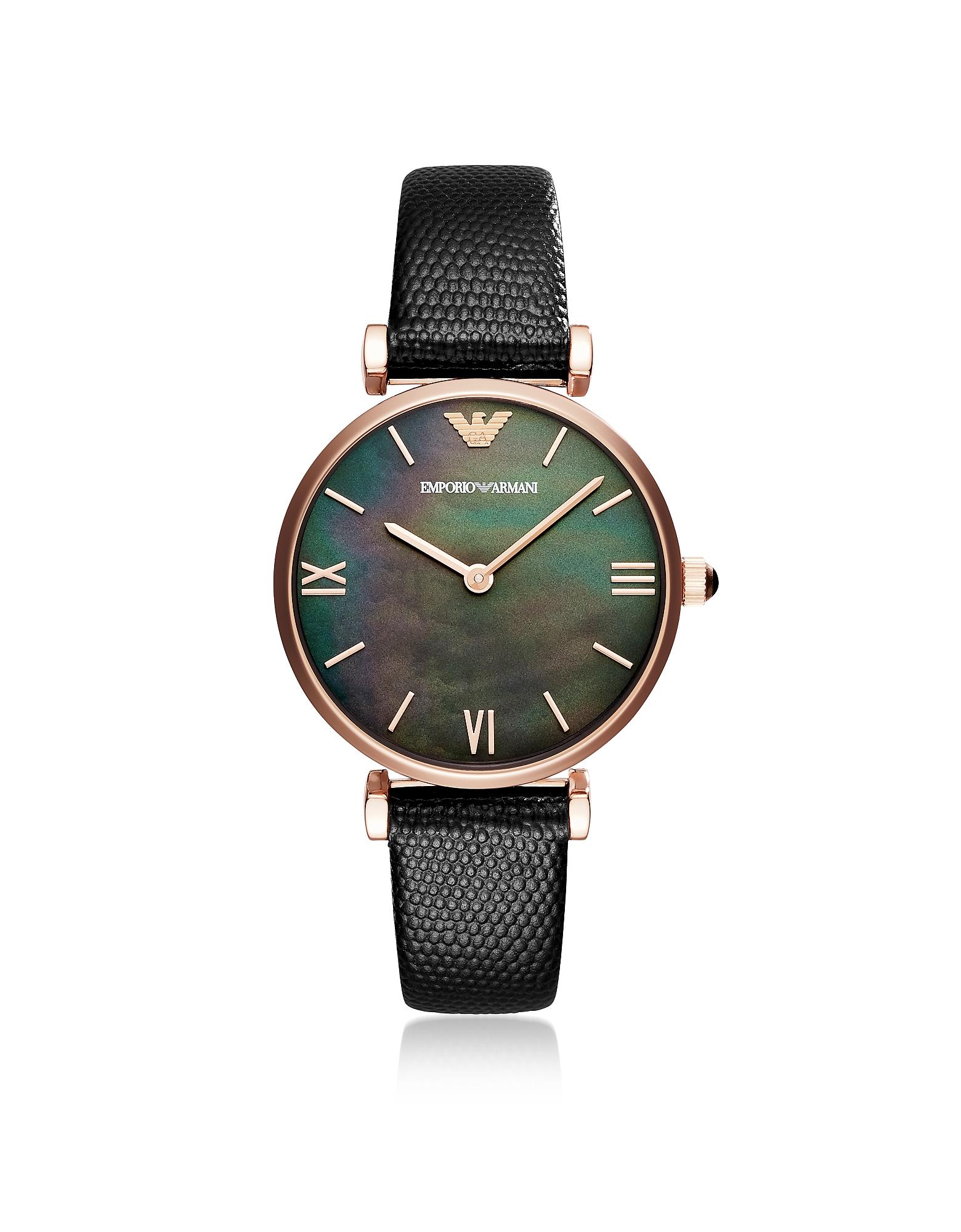 AR11060 Gianni t-bar Women's Watch