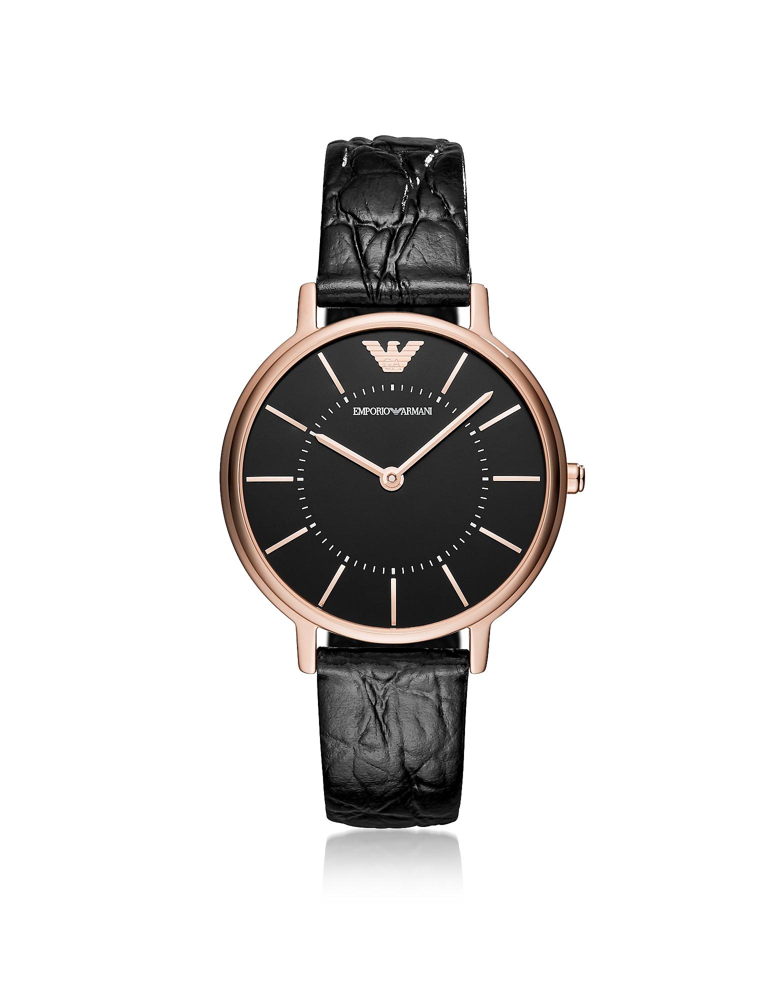 AR11064 Kappa Women's Watch