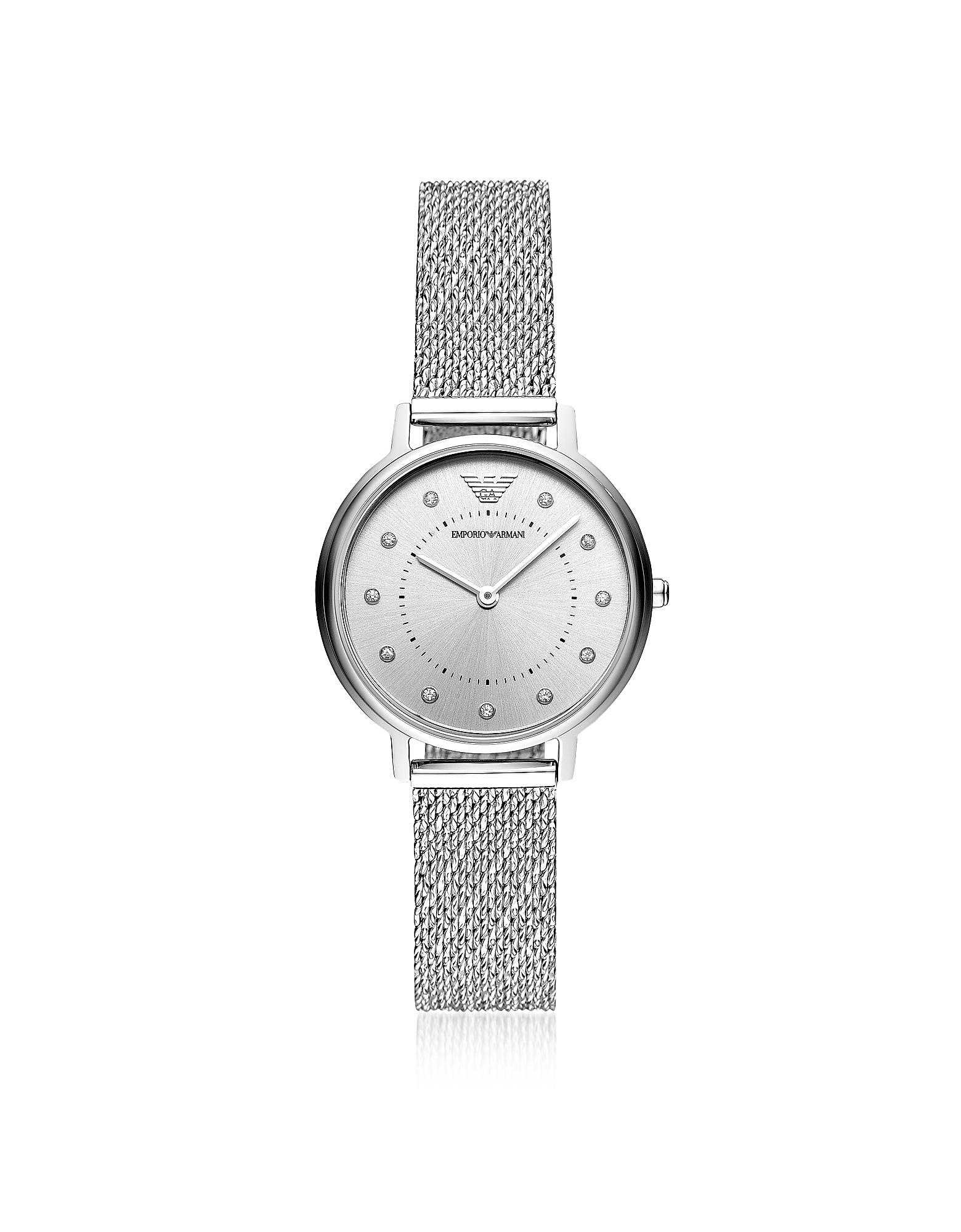 Emporio Armani Women's Watches, Kappa Stainless Steel Mesh Women's Watch