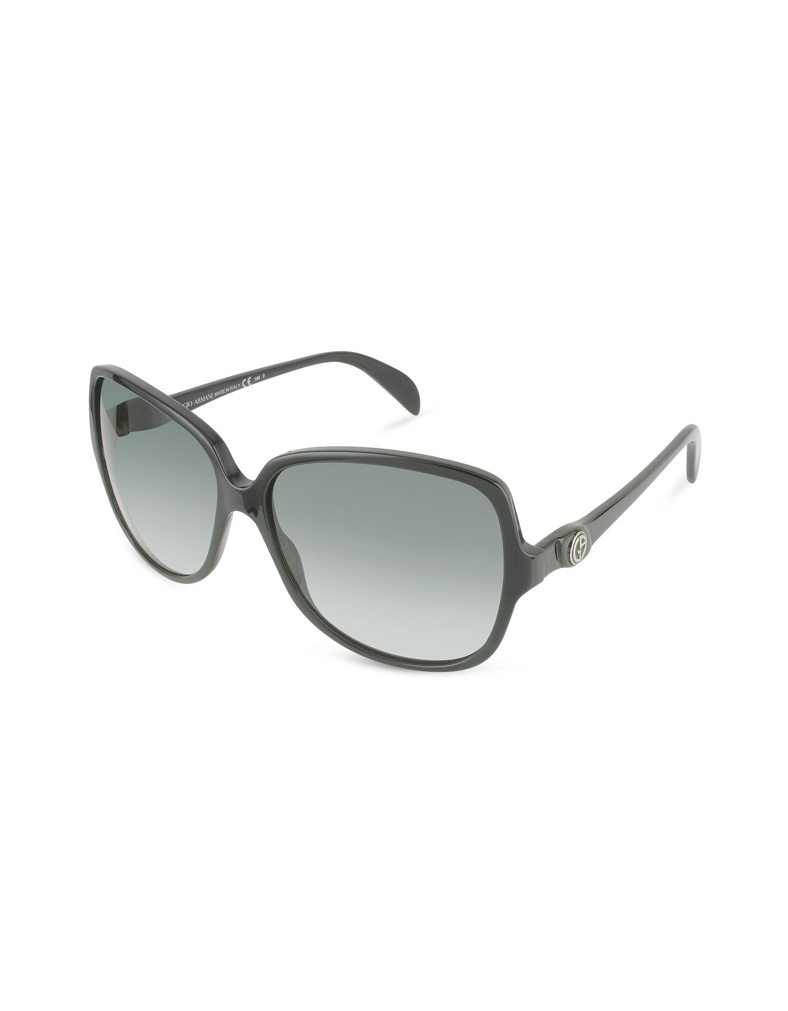 Giorgio Armani  Logo Round Sunglasses
