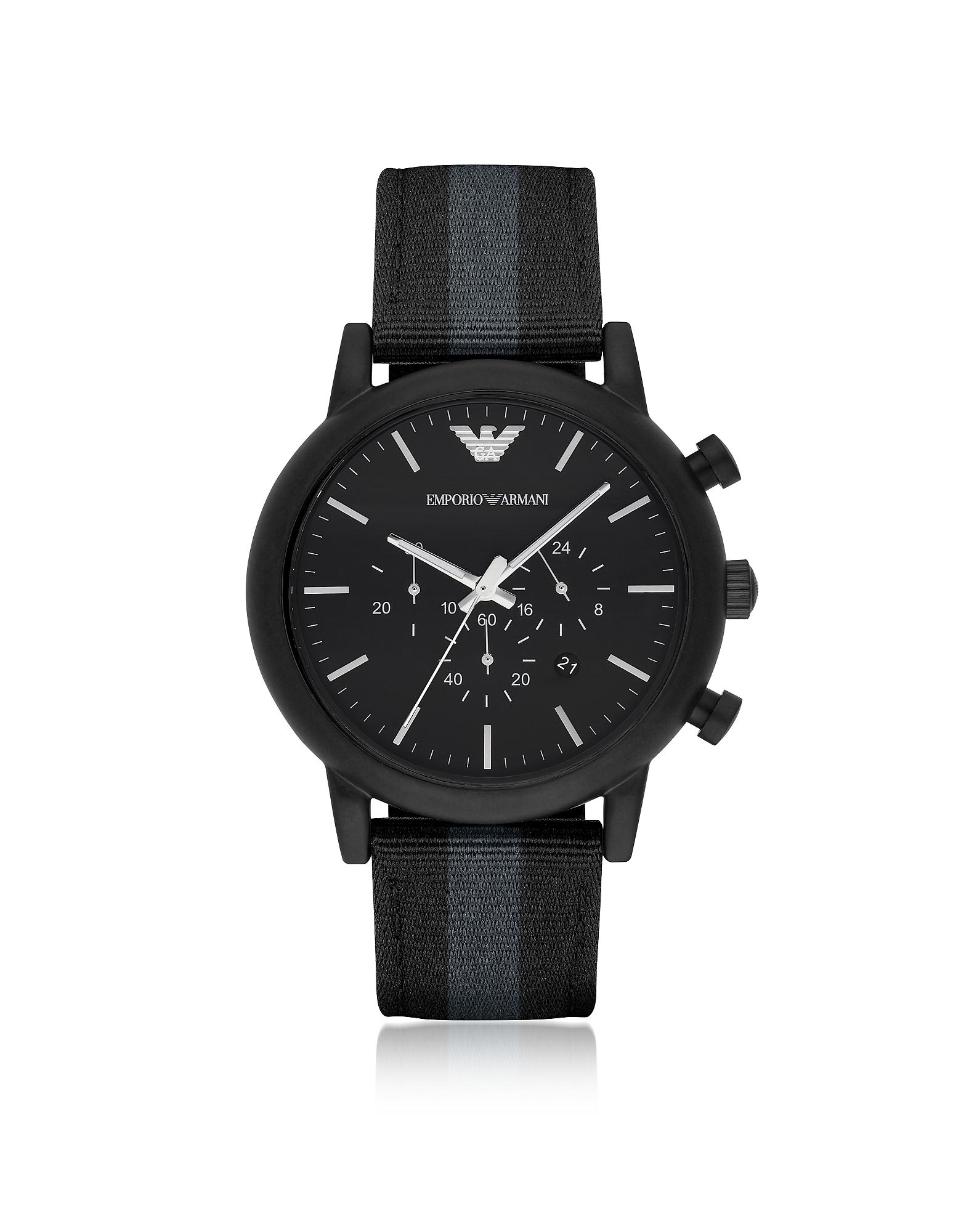 AR1948 Luigi Men's Watch