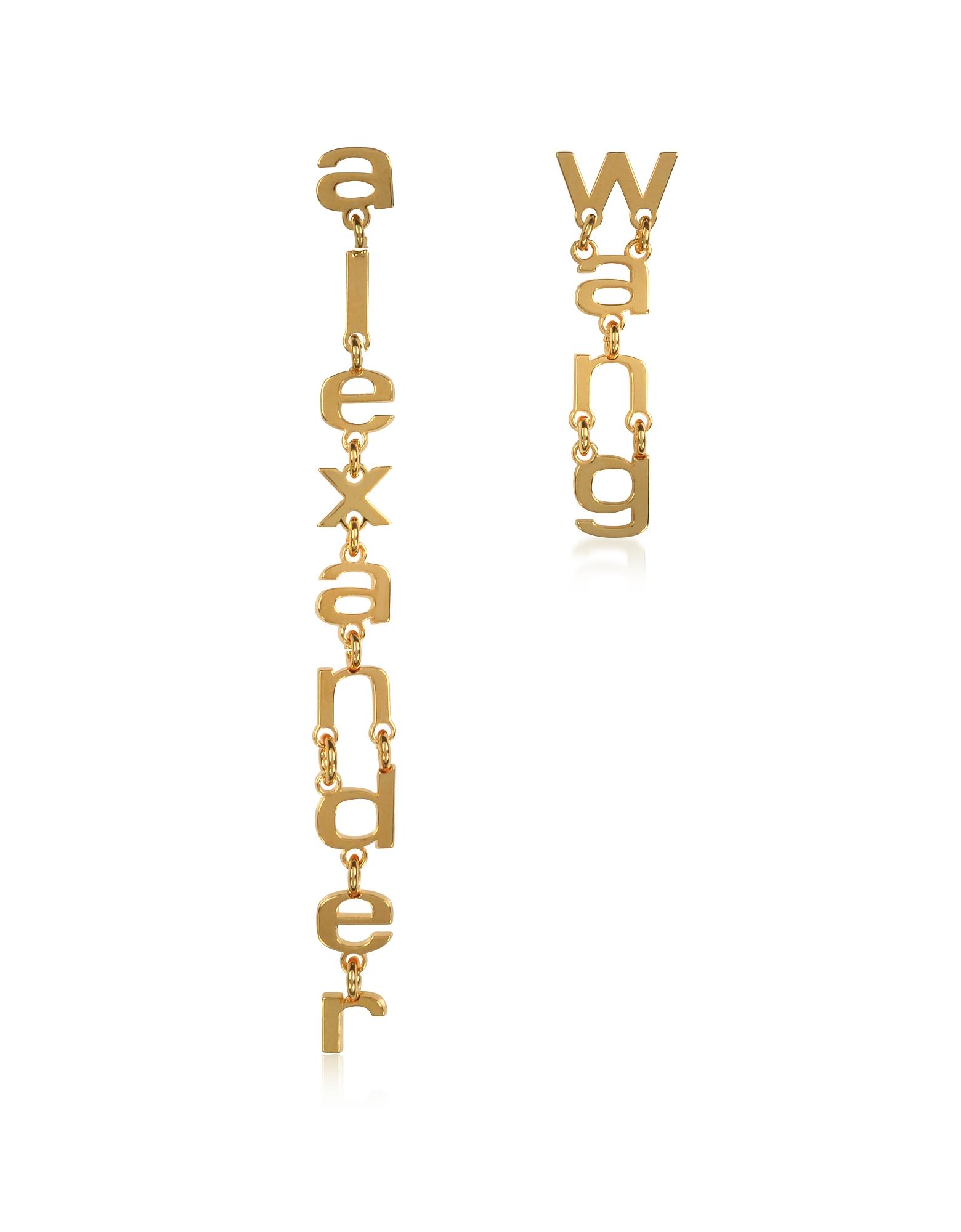 Alexander Wang Earrings, Small Letters Signature Earrings