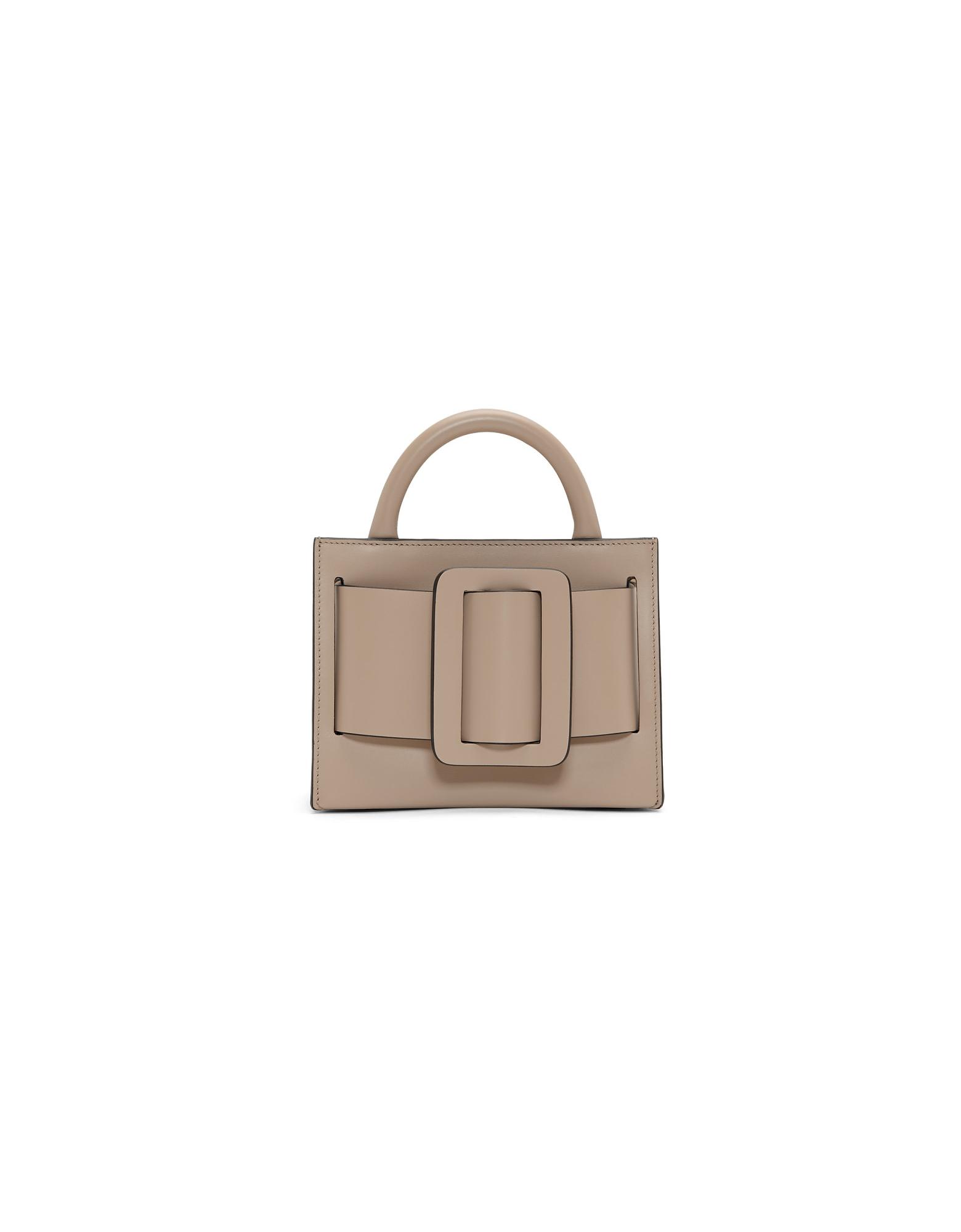 BOYY Designer Handbags, Beige Bobby 18 Bag