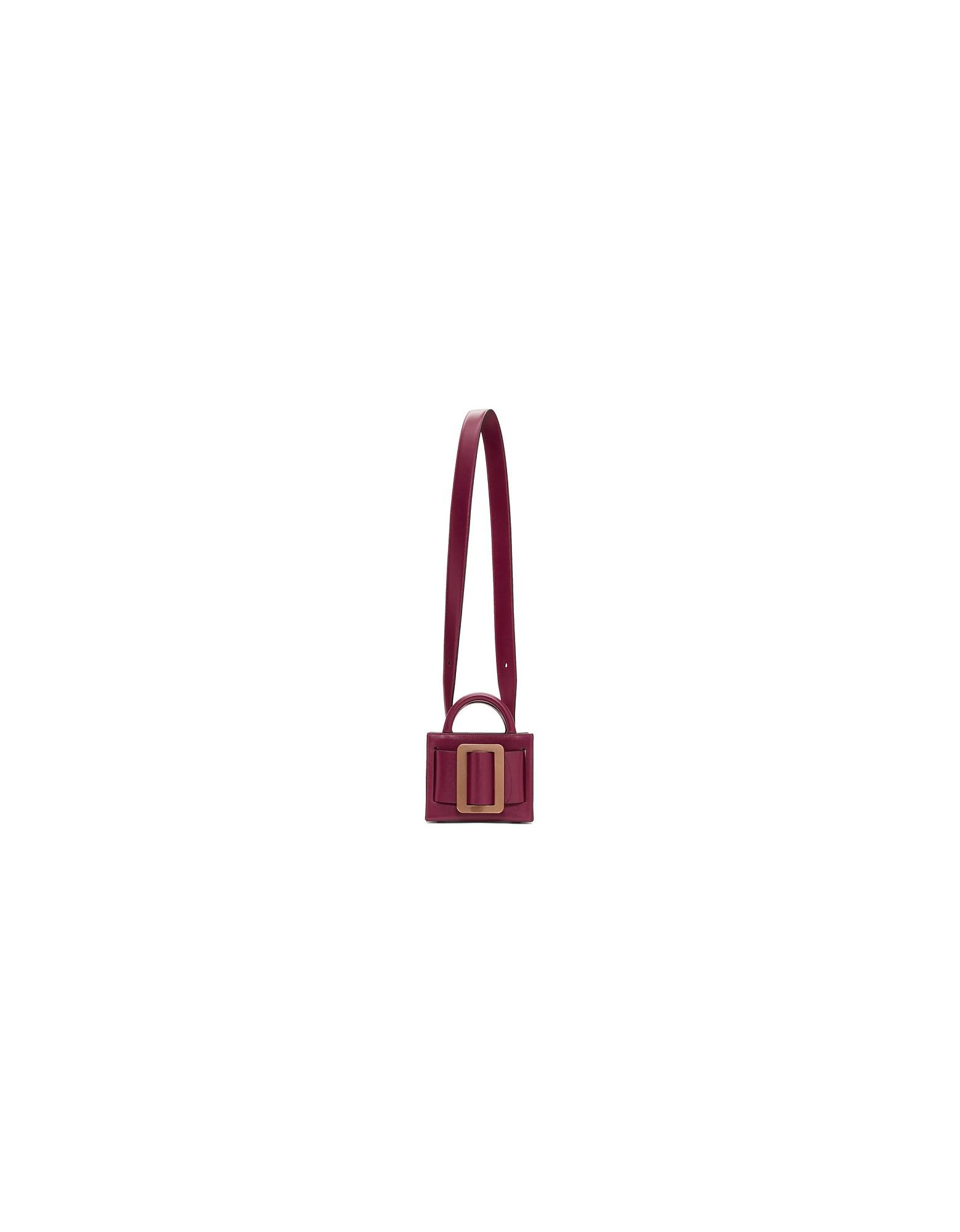BOYY Designer Handbags, Purple Bobby 16 Bag