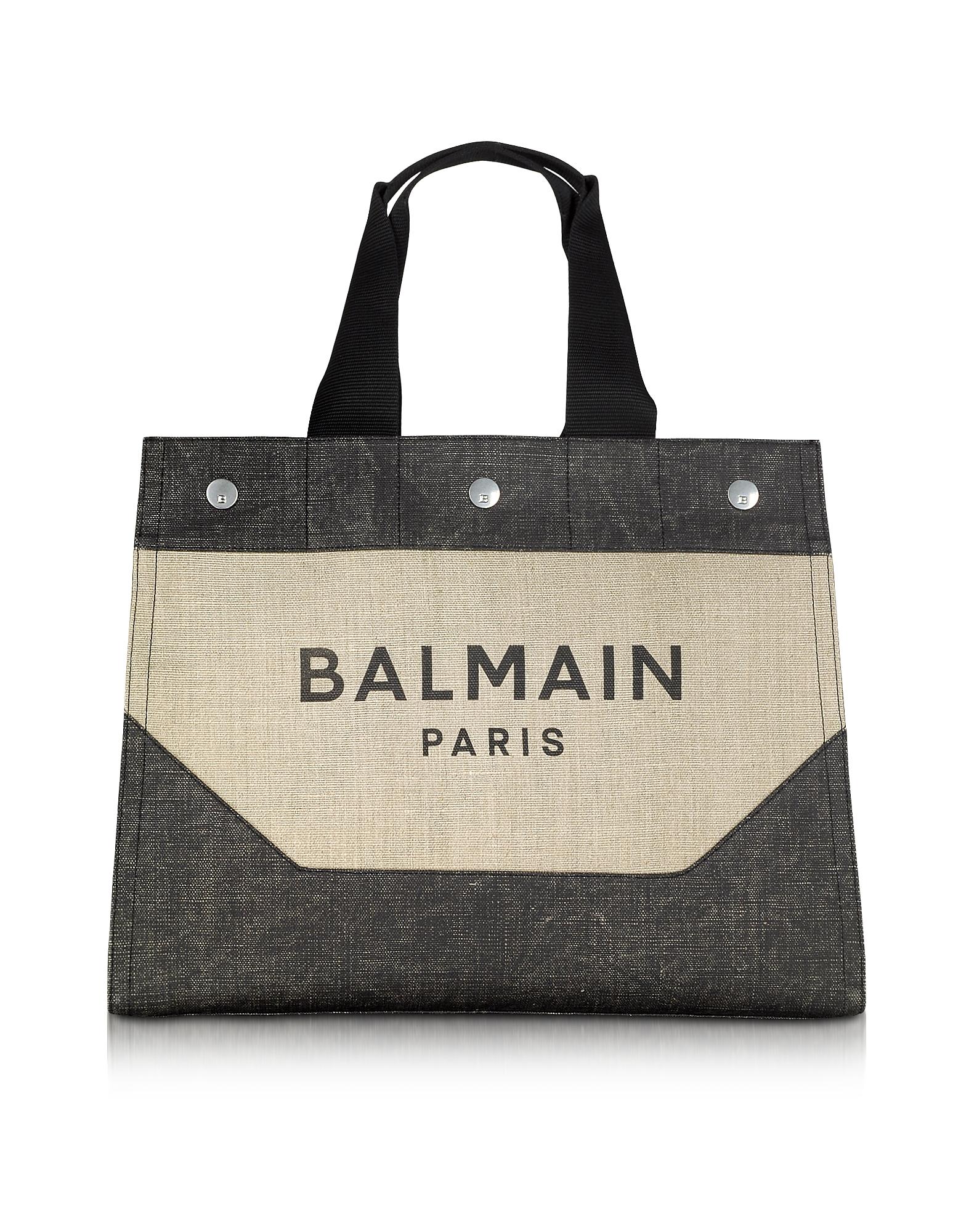 Balmain Designer Men's Bags, Beige and Black Signature Men's Tote Bag