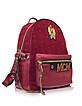 Stark Velvet Insignia Ruby Red Medium Backpack - MCM