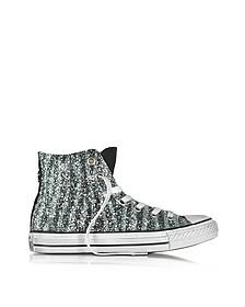 All Star High - Sneakers Montantes Femme en Toile Imprimée Zèbre à Paillettes - Converse Limited Edition