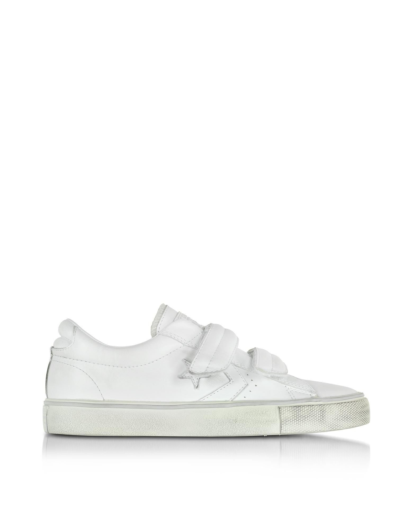 Pro Leather Sneaker Unisex in Pelle Bianco Distressed