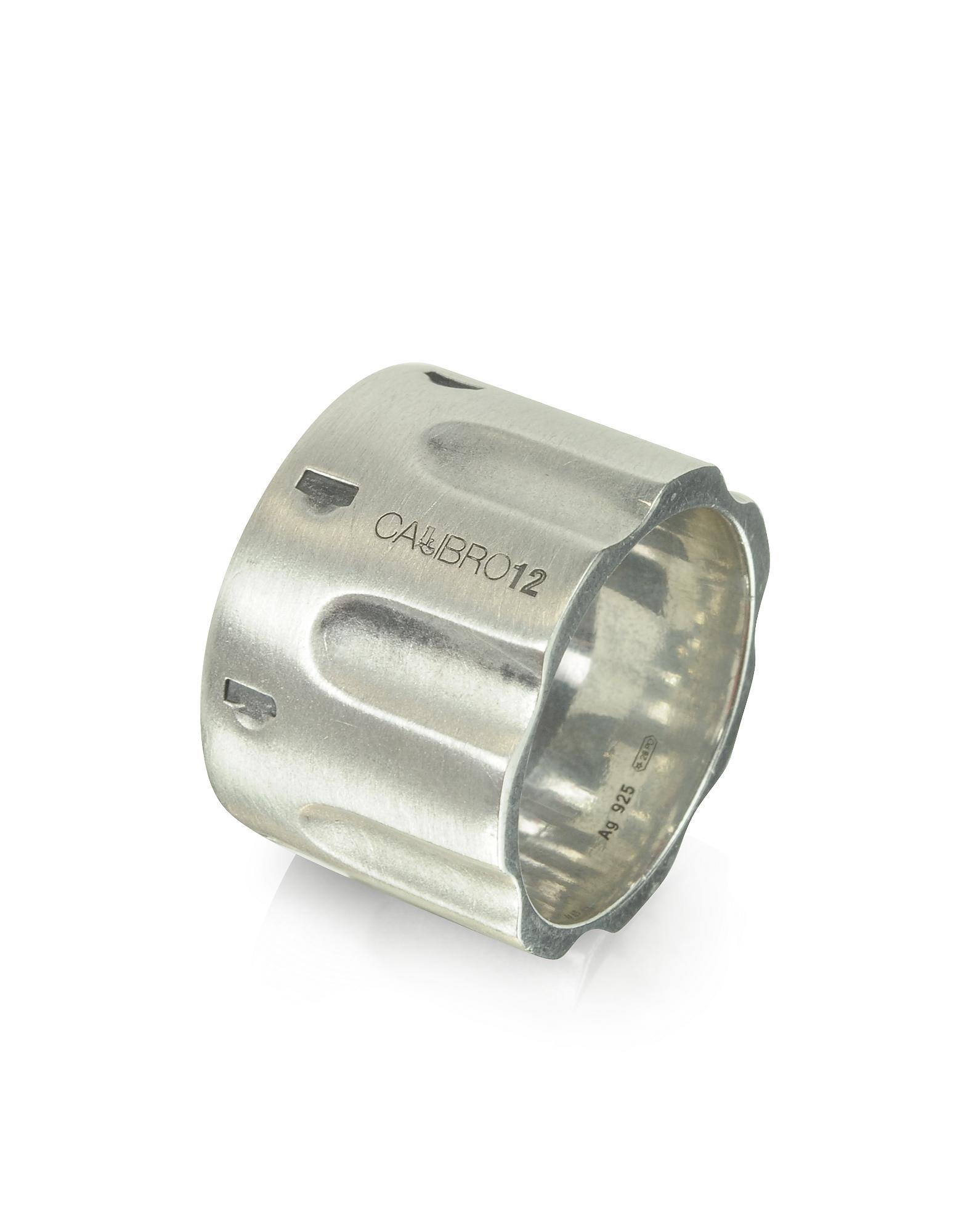 Кольцо из Серебра 925 пробы с Цепочкой