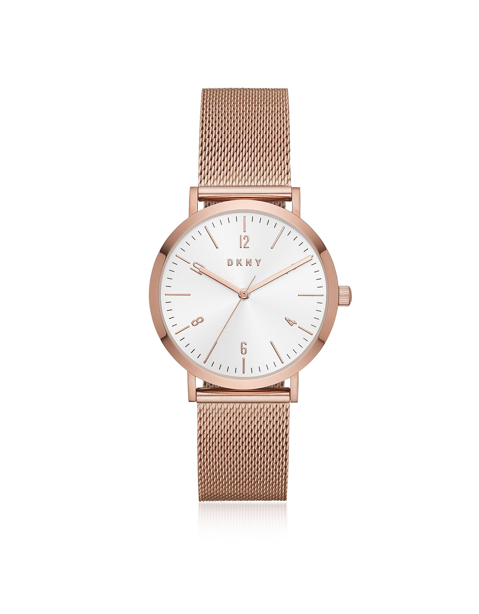 DKNY Women's Watches, Minetta Rose Gold Tone Stainless Steel Mesh Women's Watch