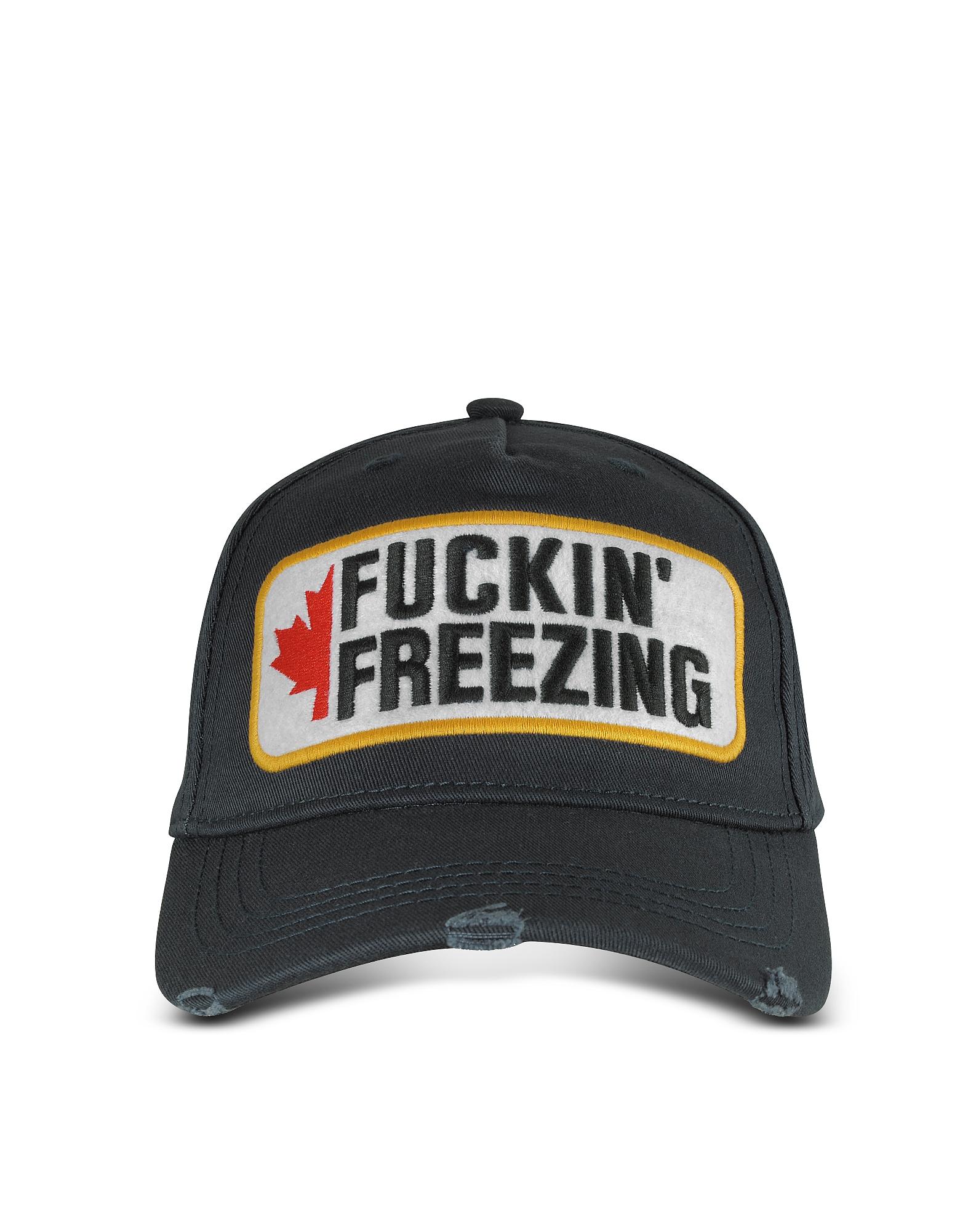 Бейсболка с Нашивкой Fuckin' Freezing