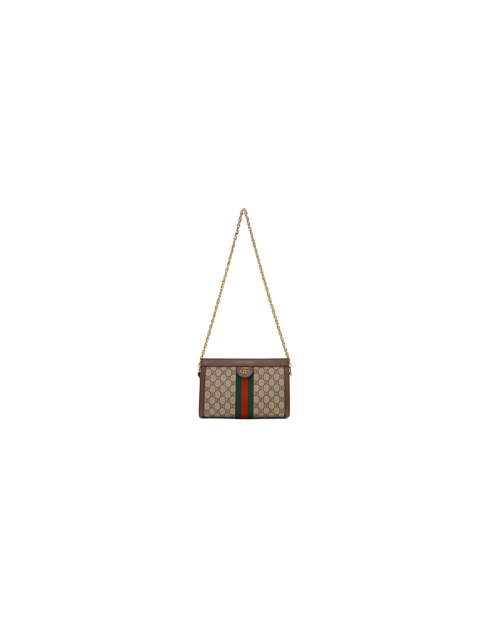 Gucci Designer Handbags, Beige GG Supreme Ophidia Bag
