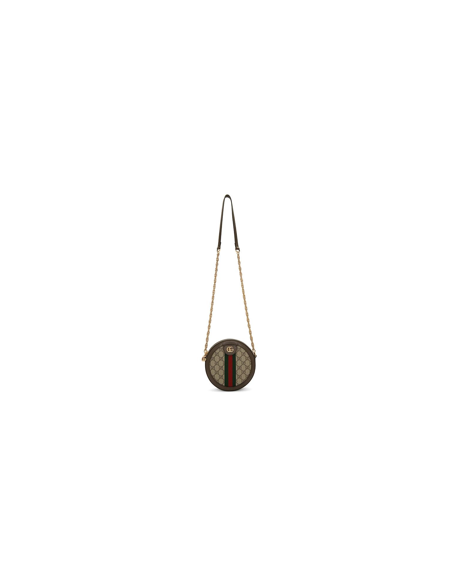 Gucci Designer Handbags, Beige Mini GG Supreme Round Ophidia Bag