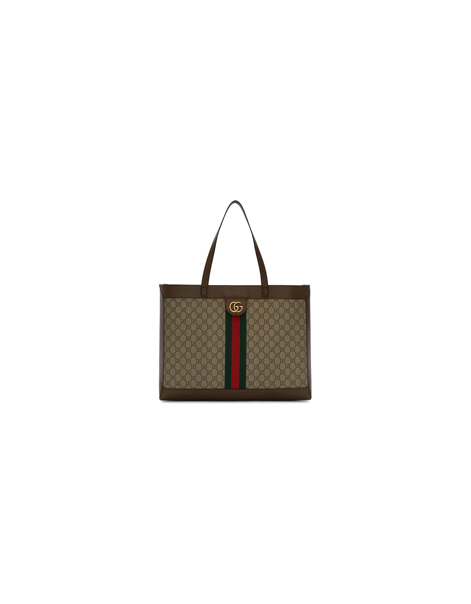 Gucci Designer Handbags, Beige GG Ophidia Tote