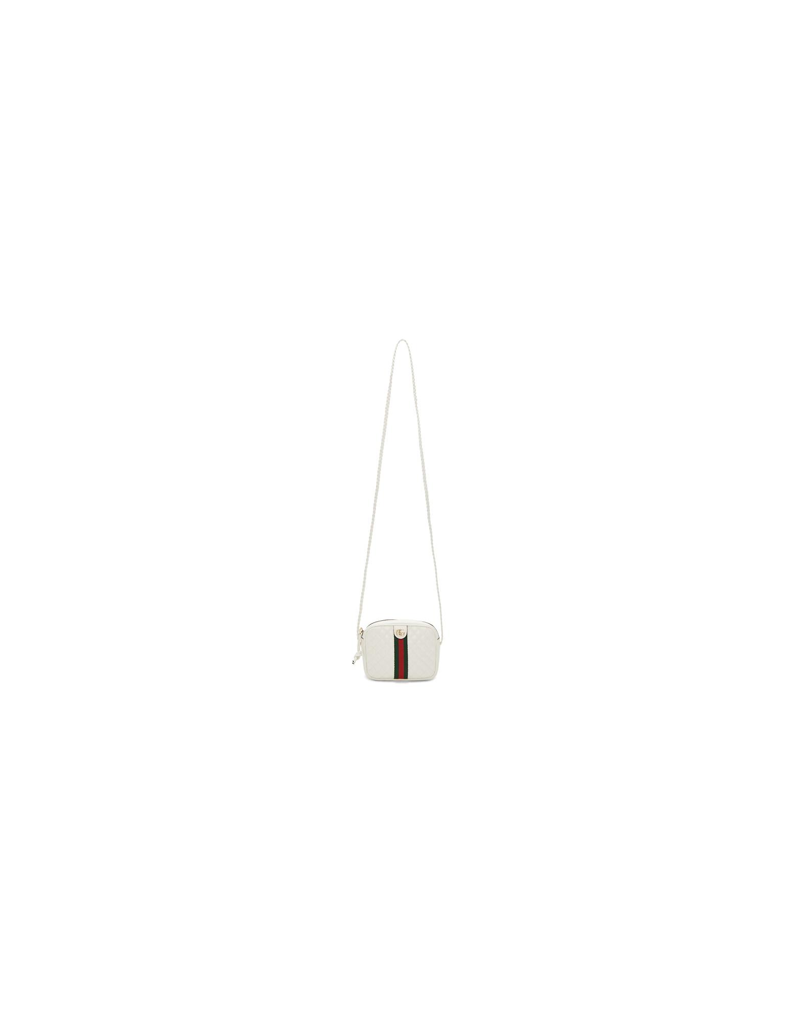 Gucci Designer Handbags, White Small Quilted Shoulder Bag