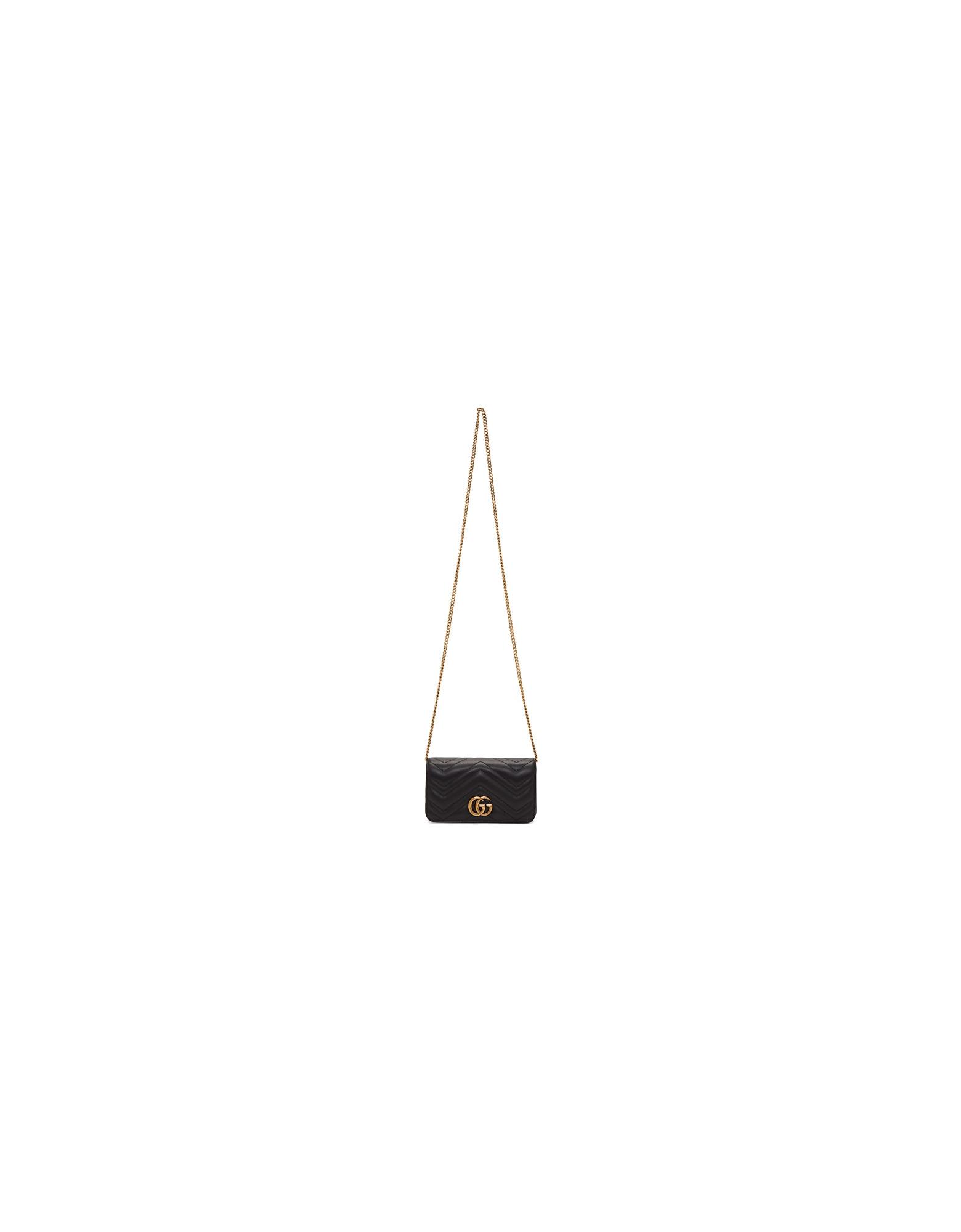 Gucci Designer Handbags, Black Quilted GG Marmont 2.0 Bag