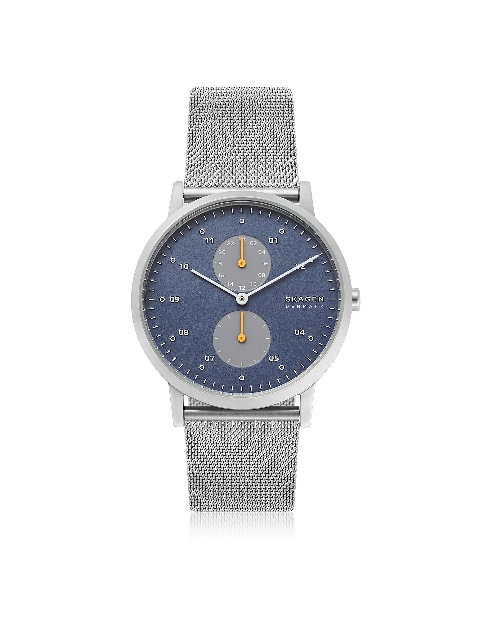 Kristoffer Steel Mesh Watch