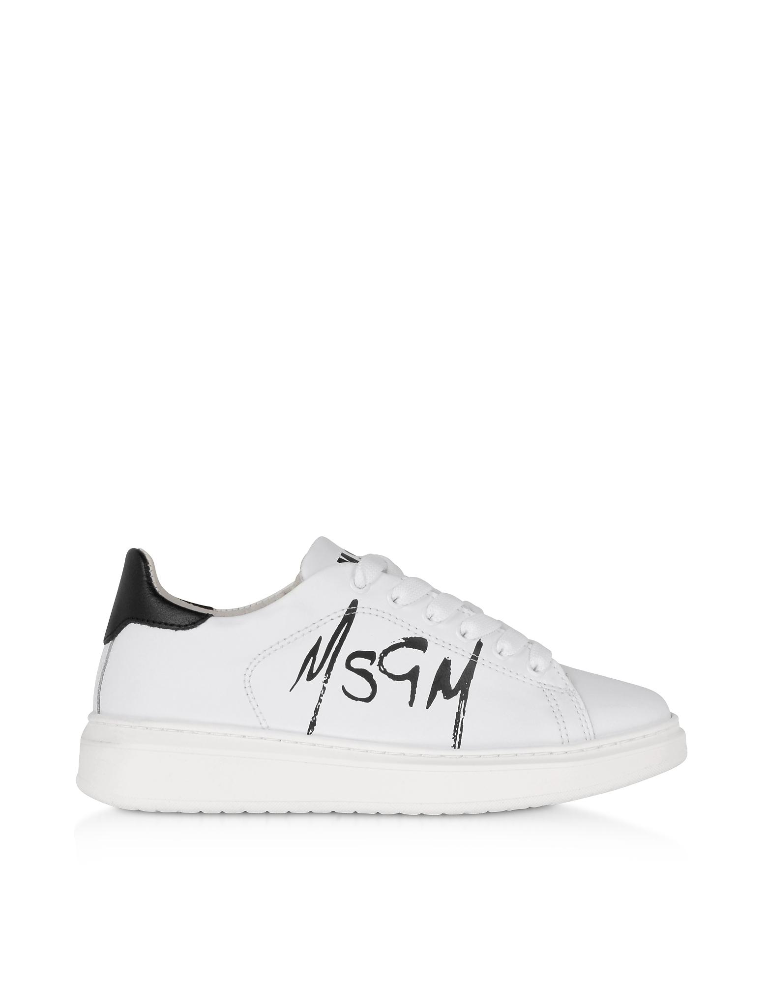 MSGM White Sneakers w/ Logo