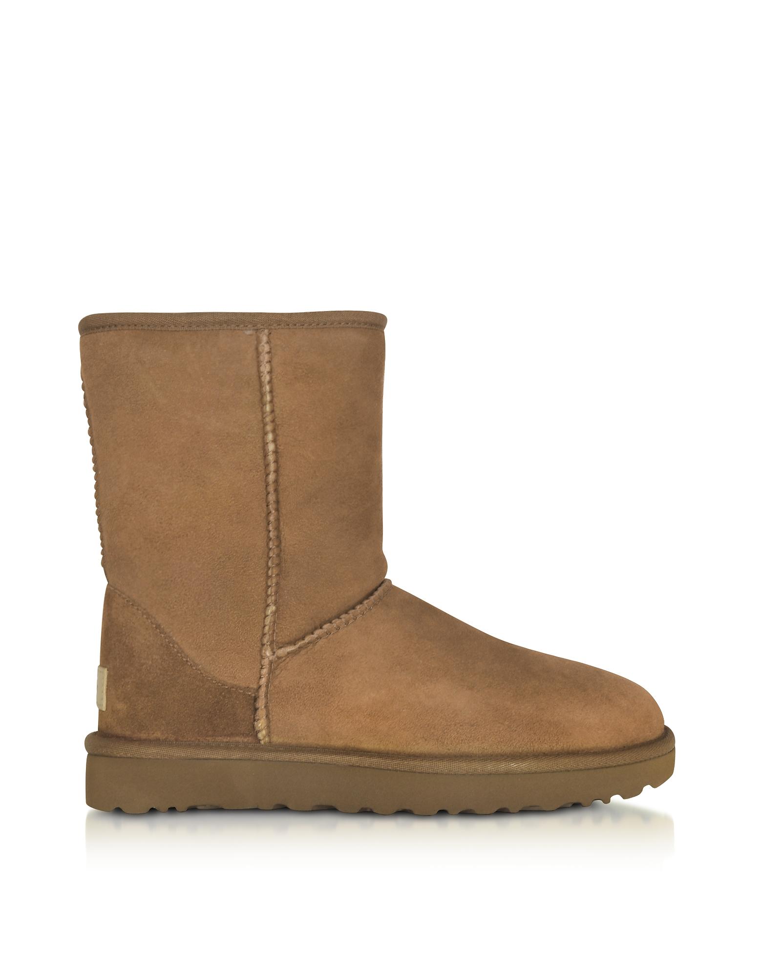 Classic Short II Chestnut Boots