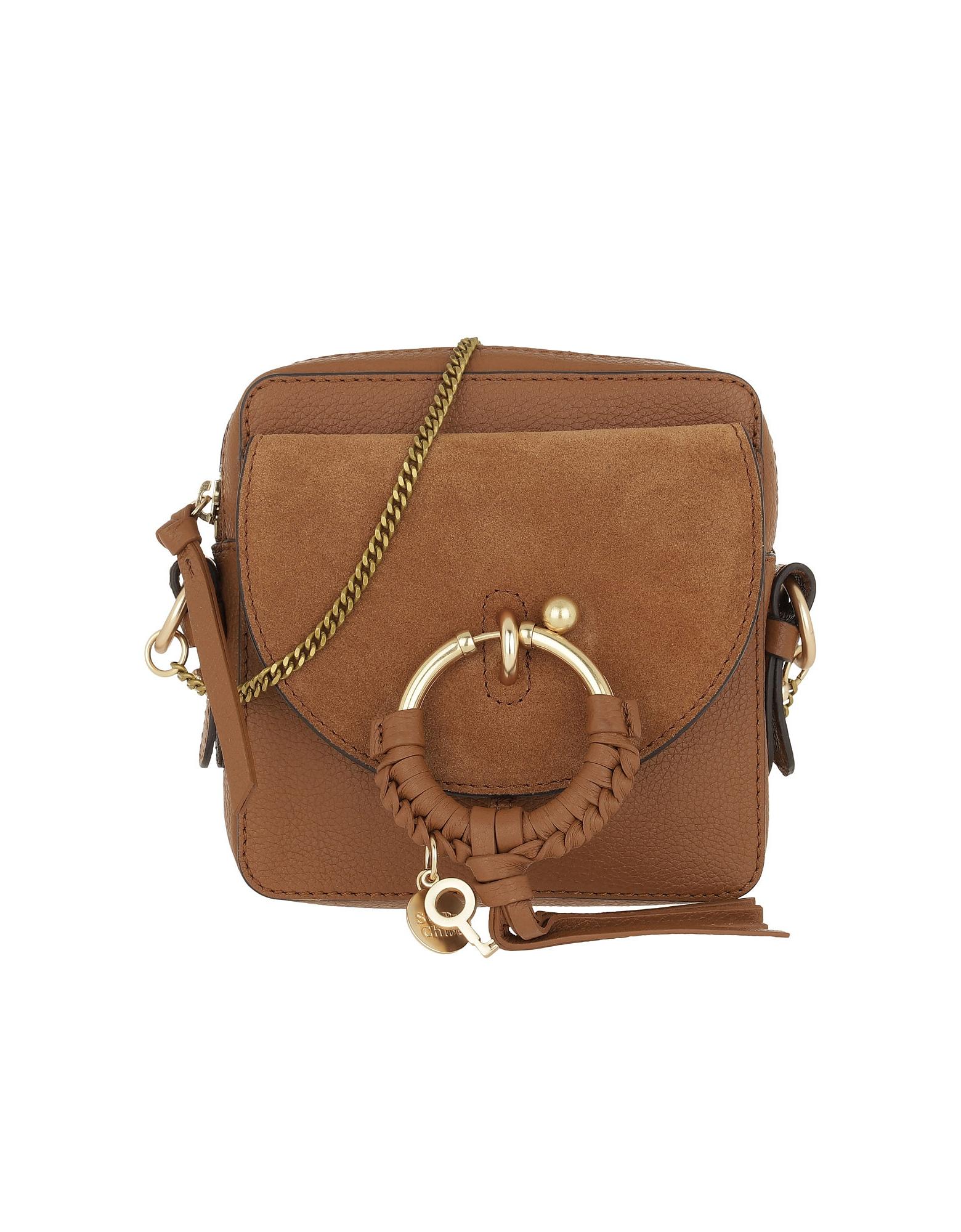 See by Chloé Designer Handbags, Tan Mini Joan Bag