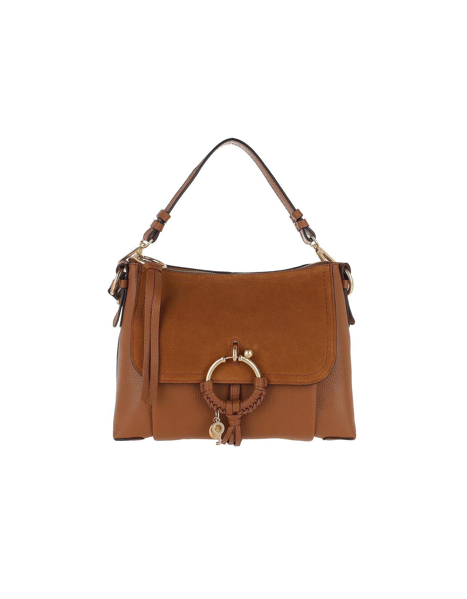 See by Chloé Designer Handbags, Brown Small Joan Bag