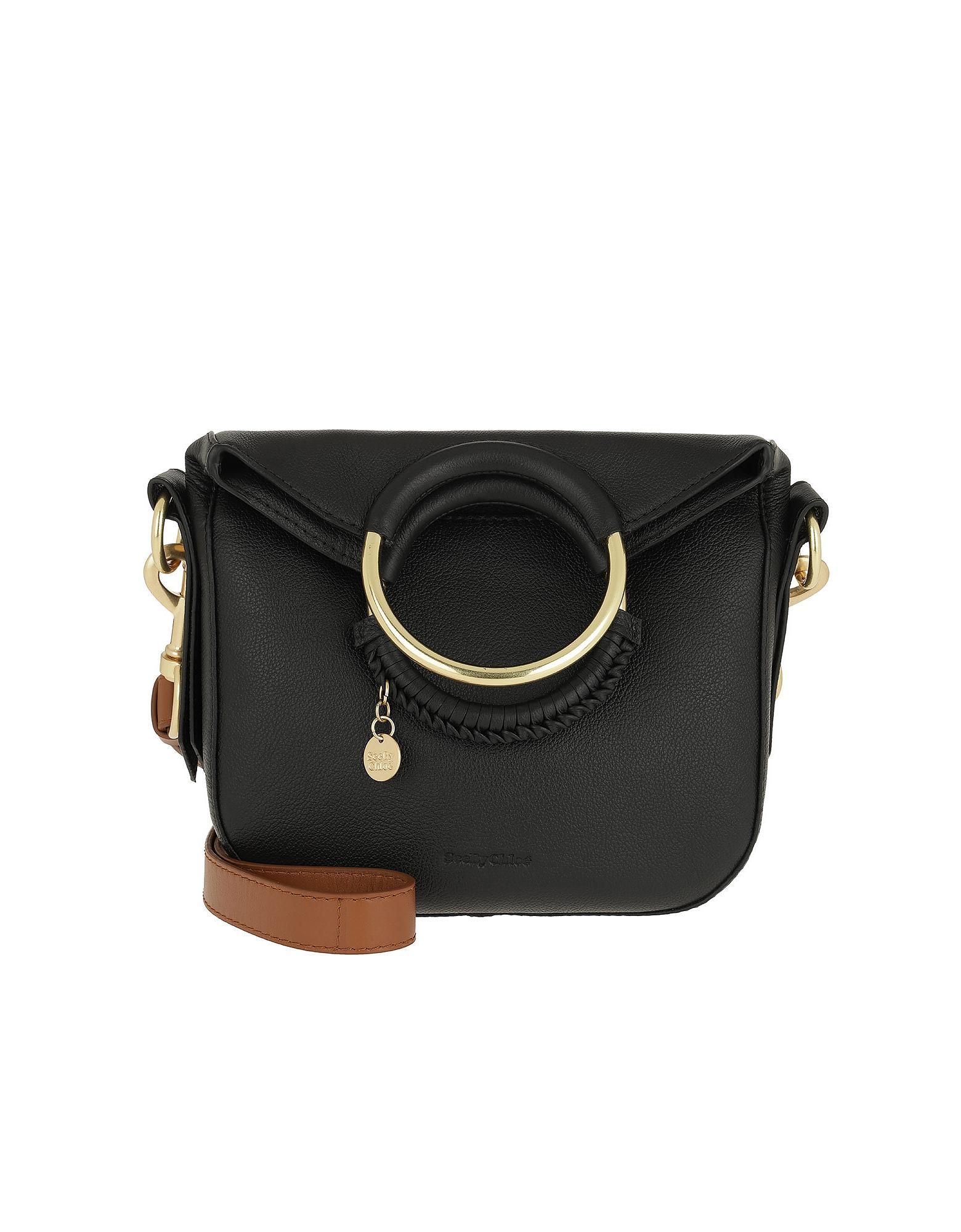 See by Chloé Handbags, Monroe Day Bag Small Black