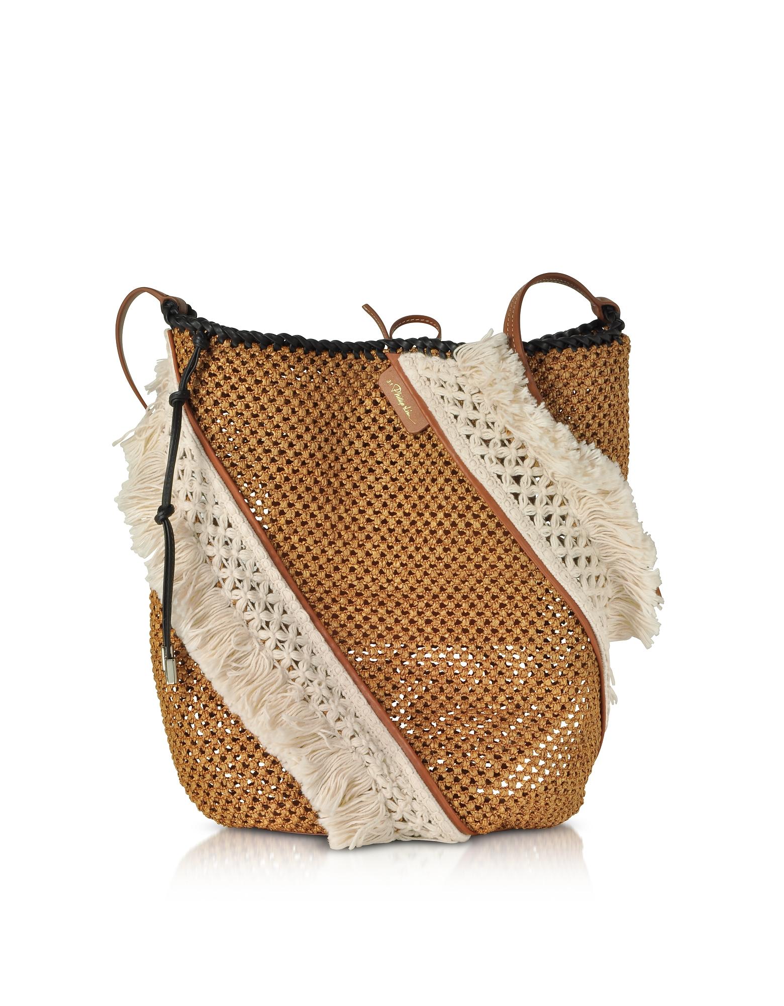 Marlee Open Weave Bag W/Fringes