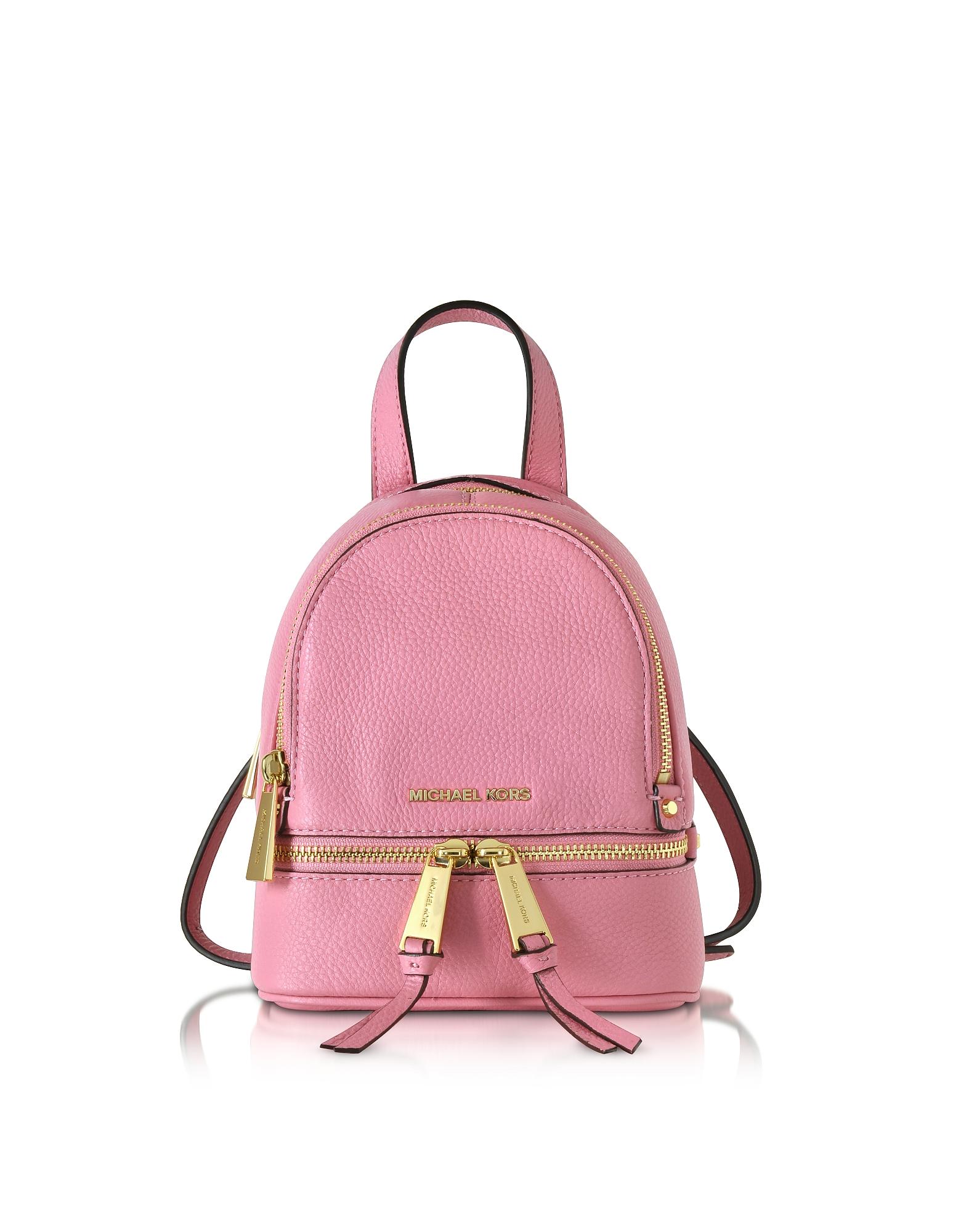 Rhea - Маленький Светло-розовый Кожаный Рюкзак