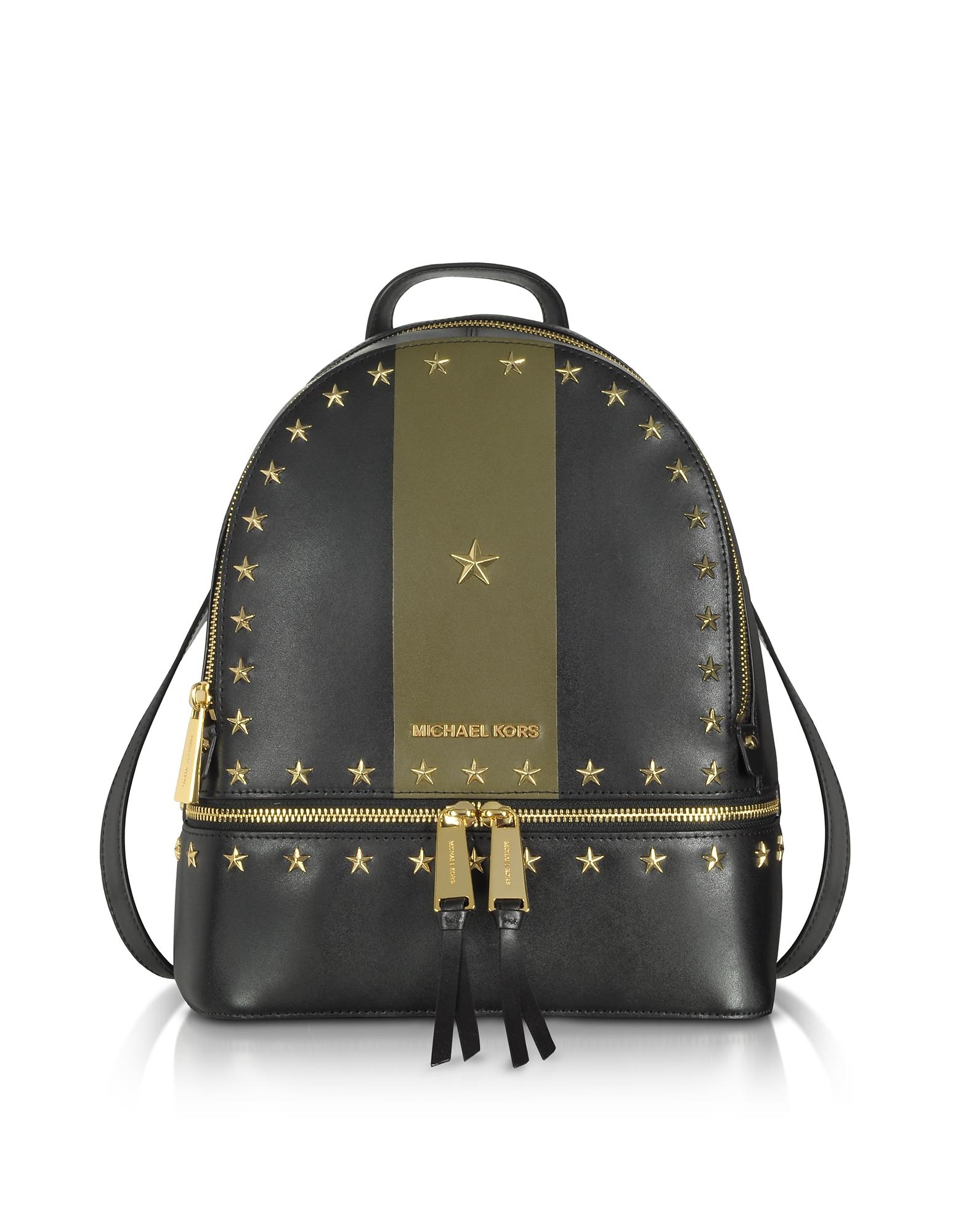Rhea Zip Medium Black and Olive Leather Backpack w/Stars