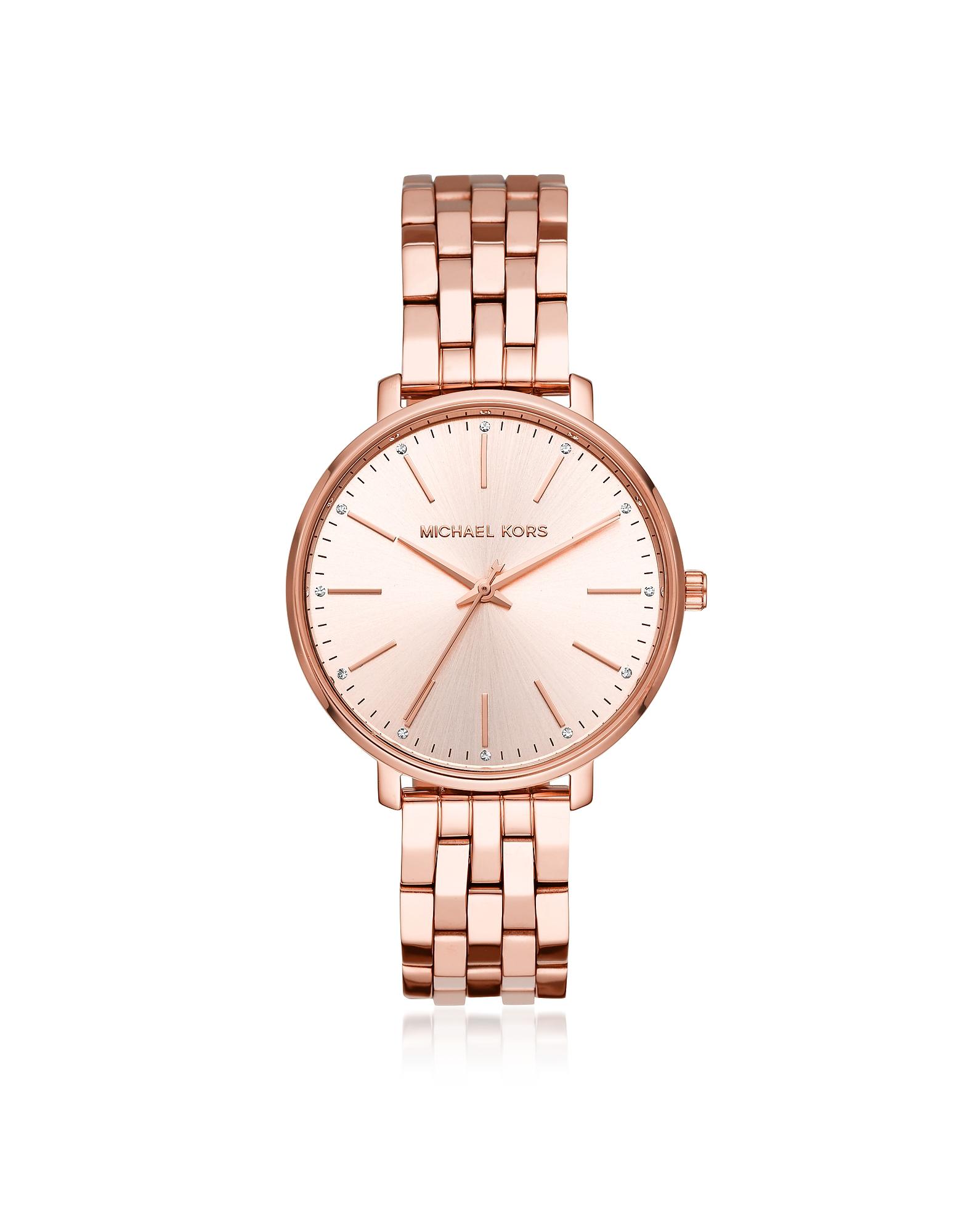Pyper Rose Gold-Tone Watch