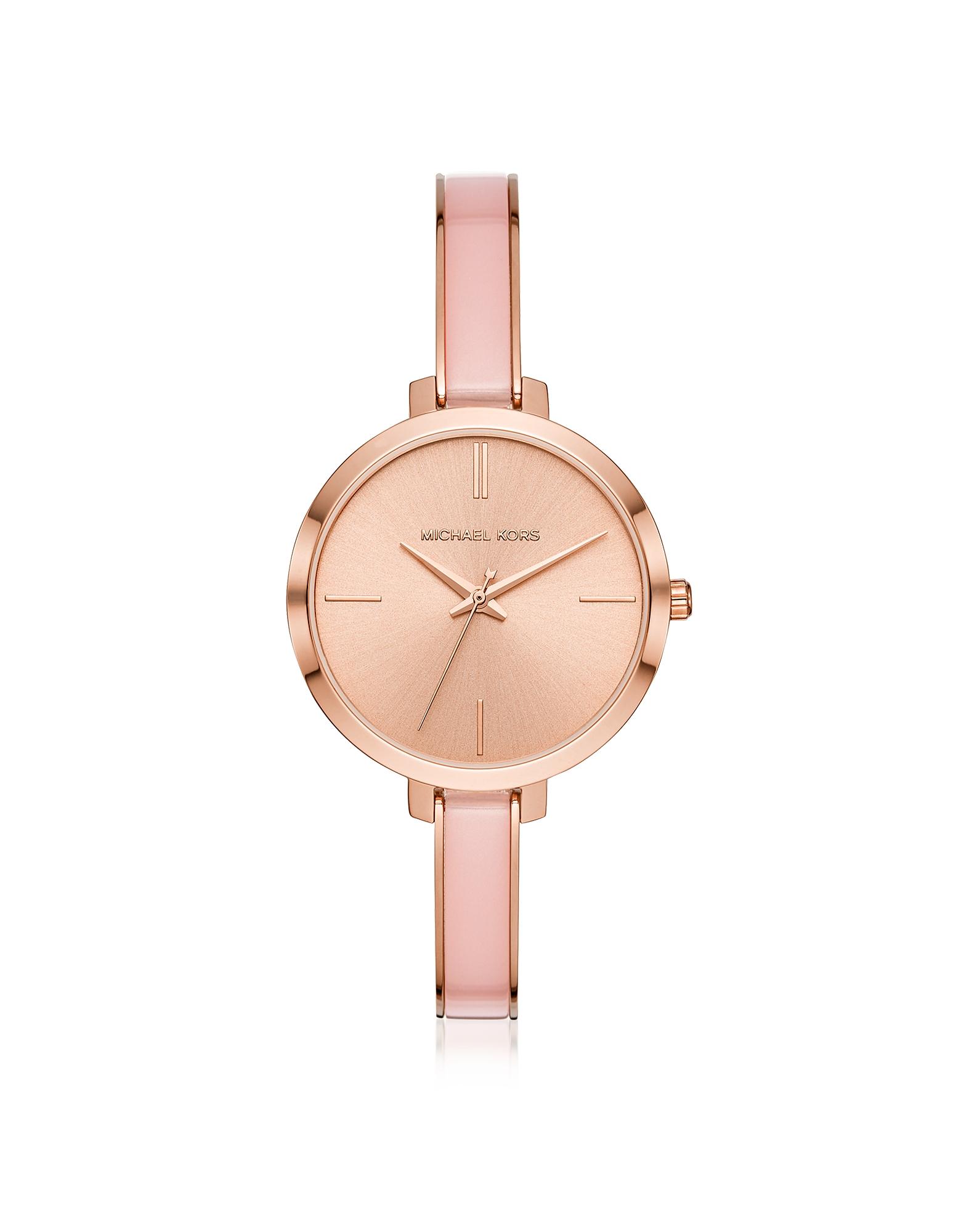 MK4343 Jaryn Watch