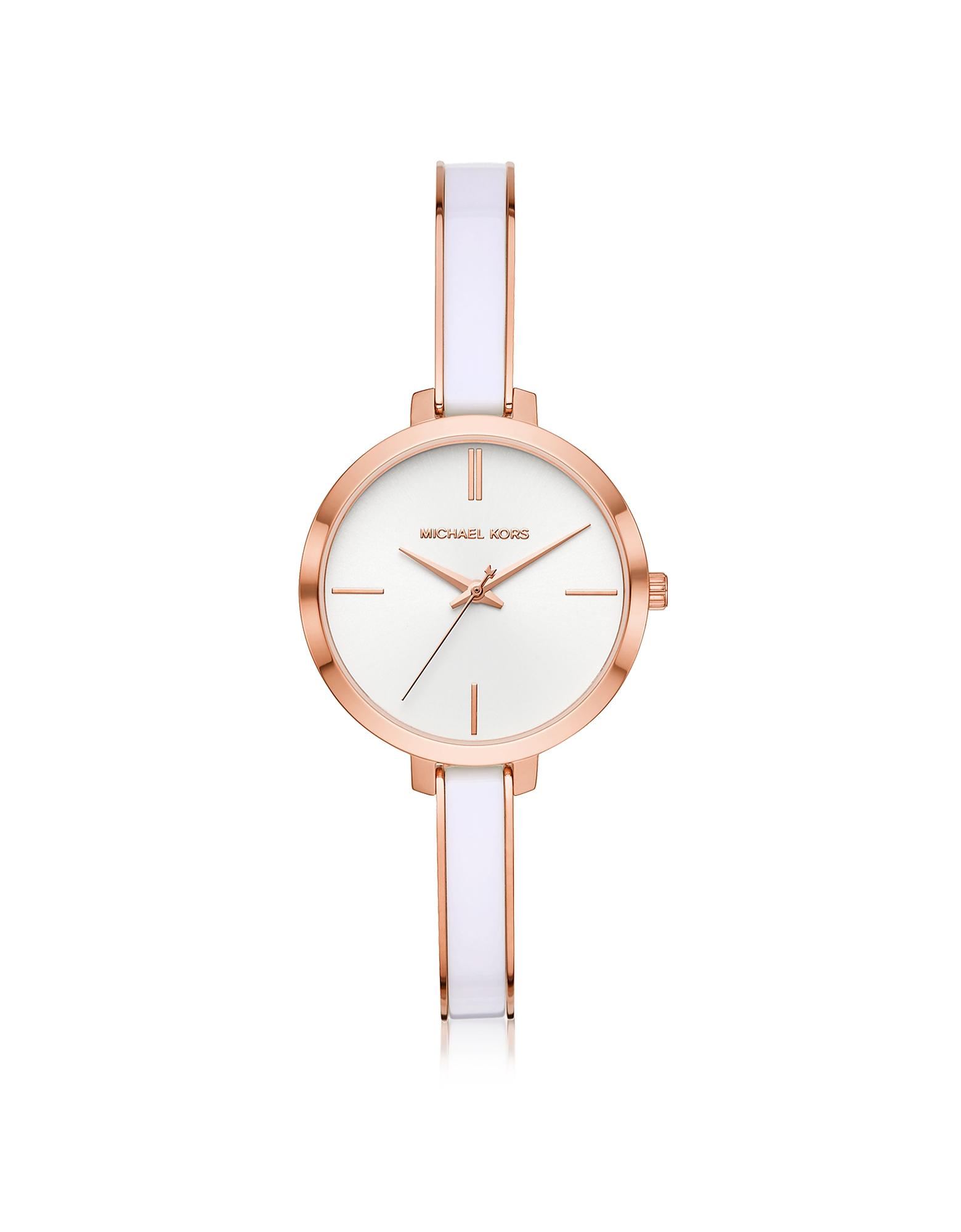 MK4342 Jaryn Watch