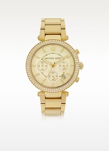 Golden Stainless Steel Parker Chronograph Glitz Women's Watch - Michael Kors