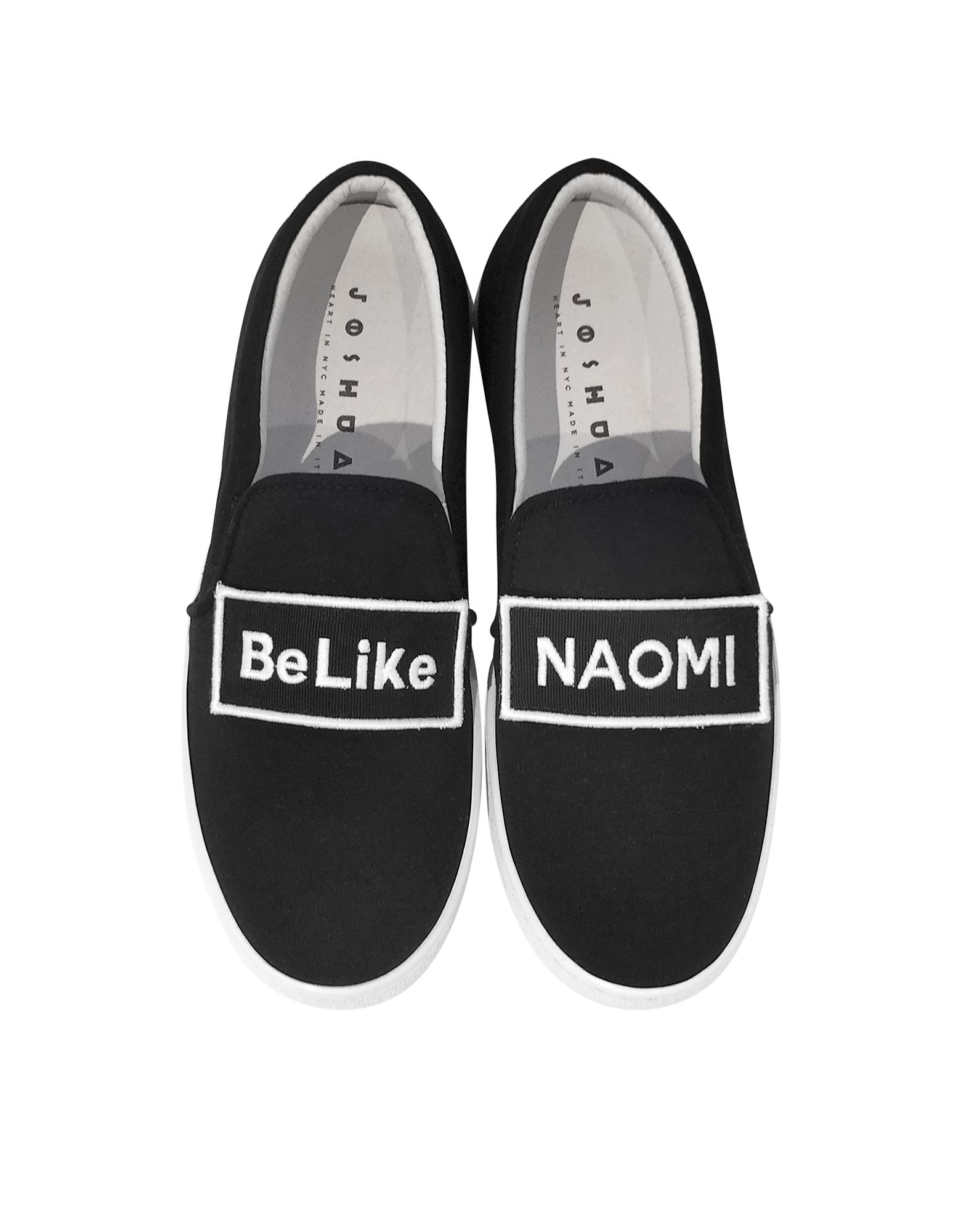 Naomi Black Fabric Slip-on Sneaker от Forzieri.com INT