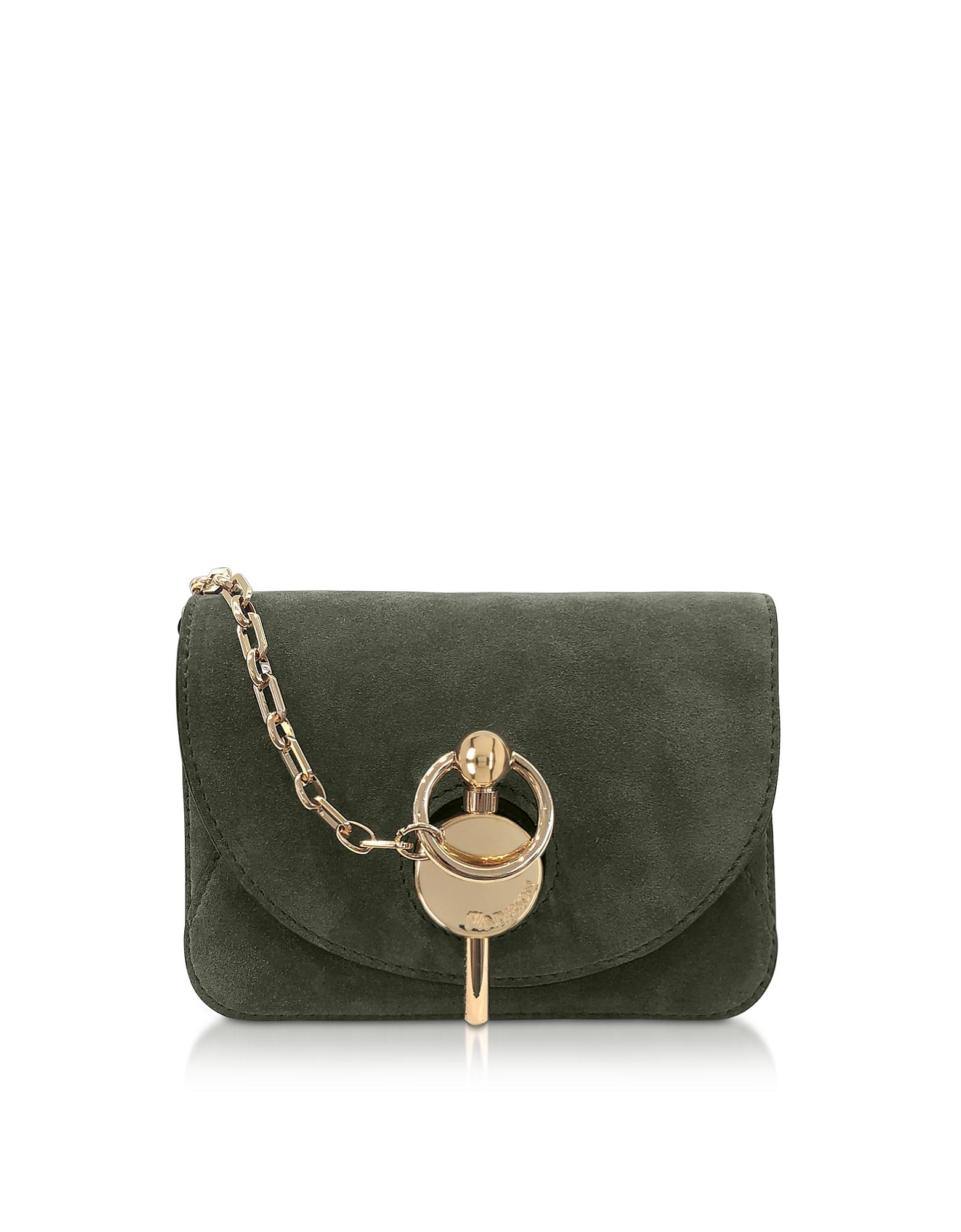 Olive Green Suede Nano Keyts Bag