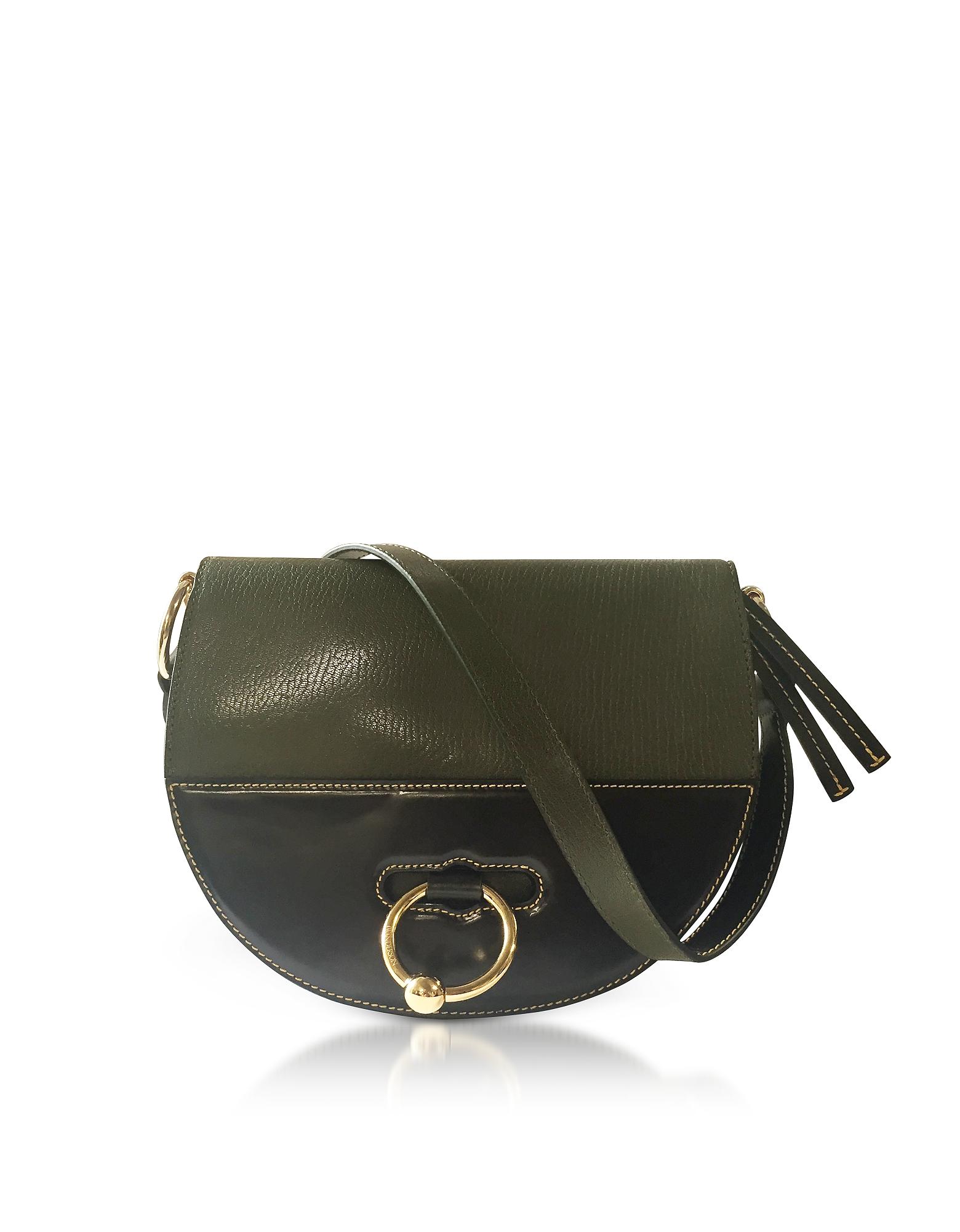 Latch Bag w/Shoulder Strap