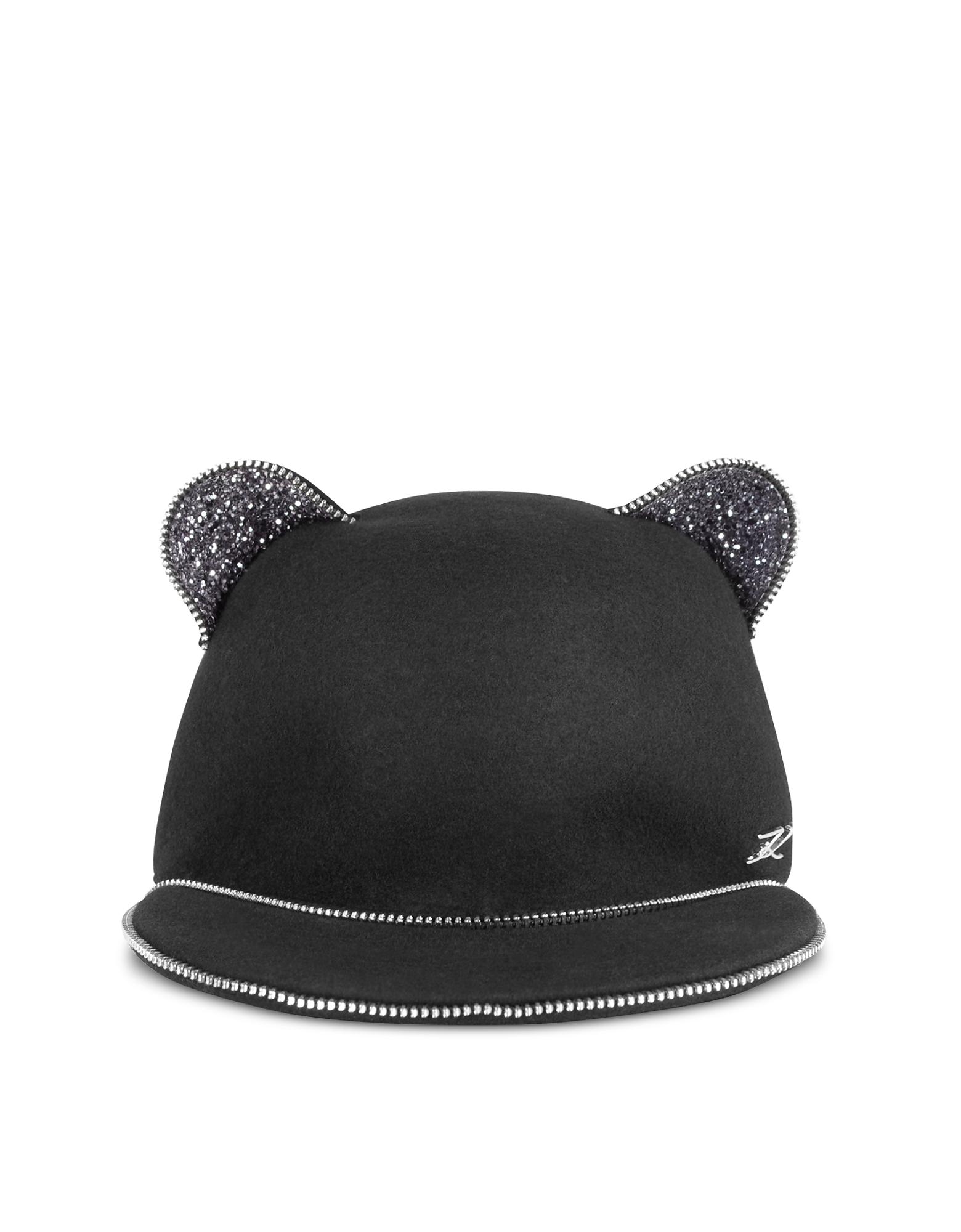 Choupette Ears Zip Cap