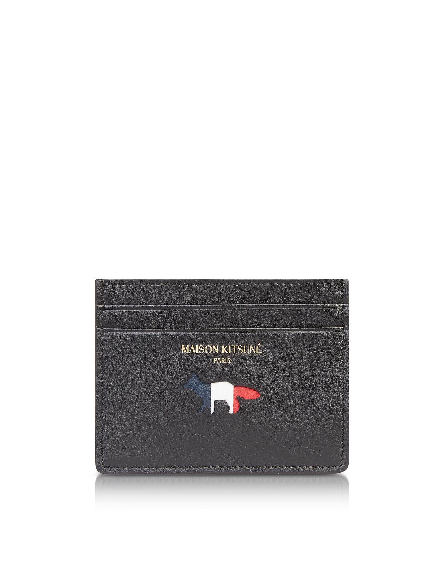 Black Leather Tricolor Credit Card Holder