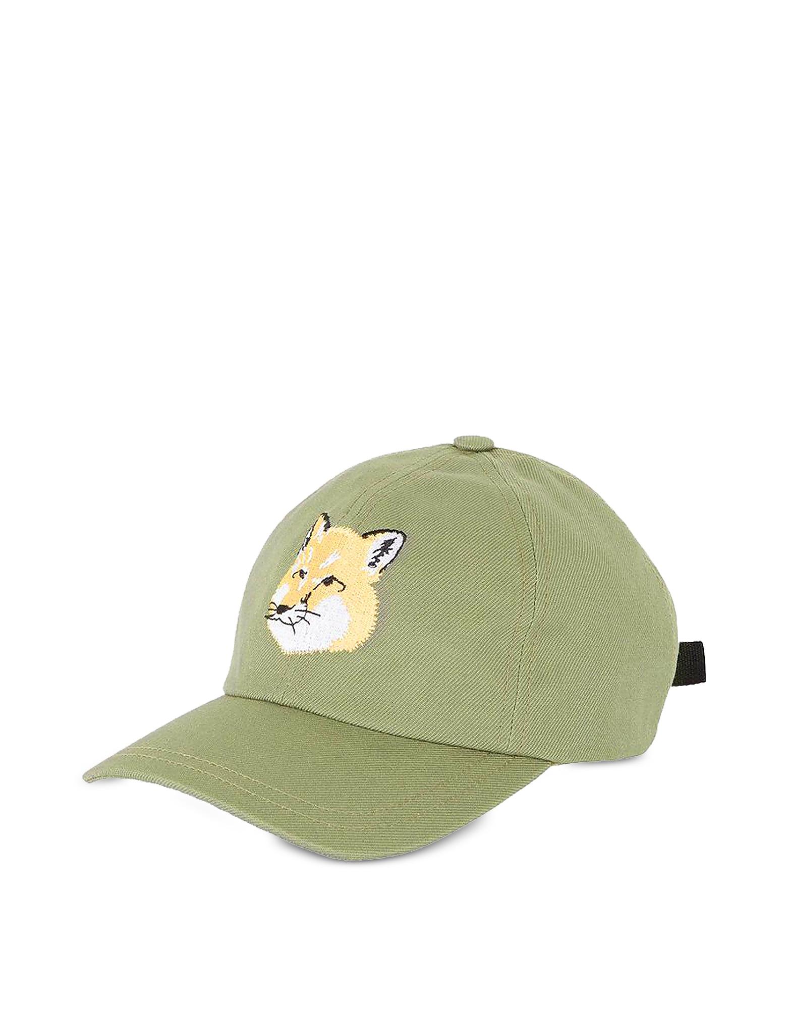 Khaki Baseball Cap w/ Fox Head