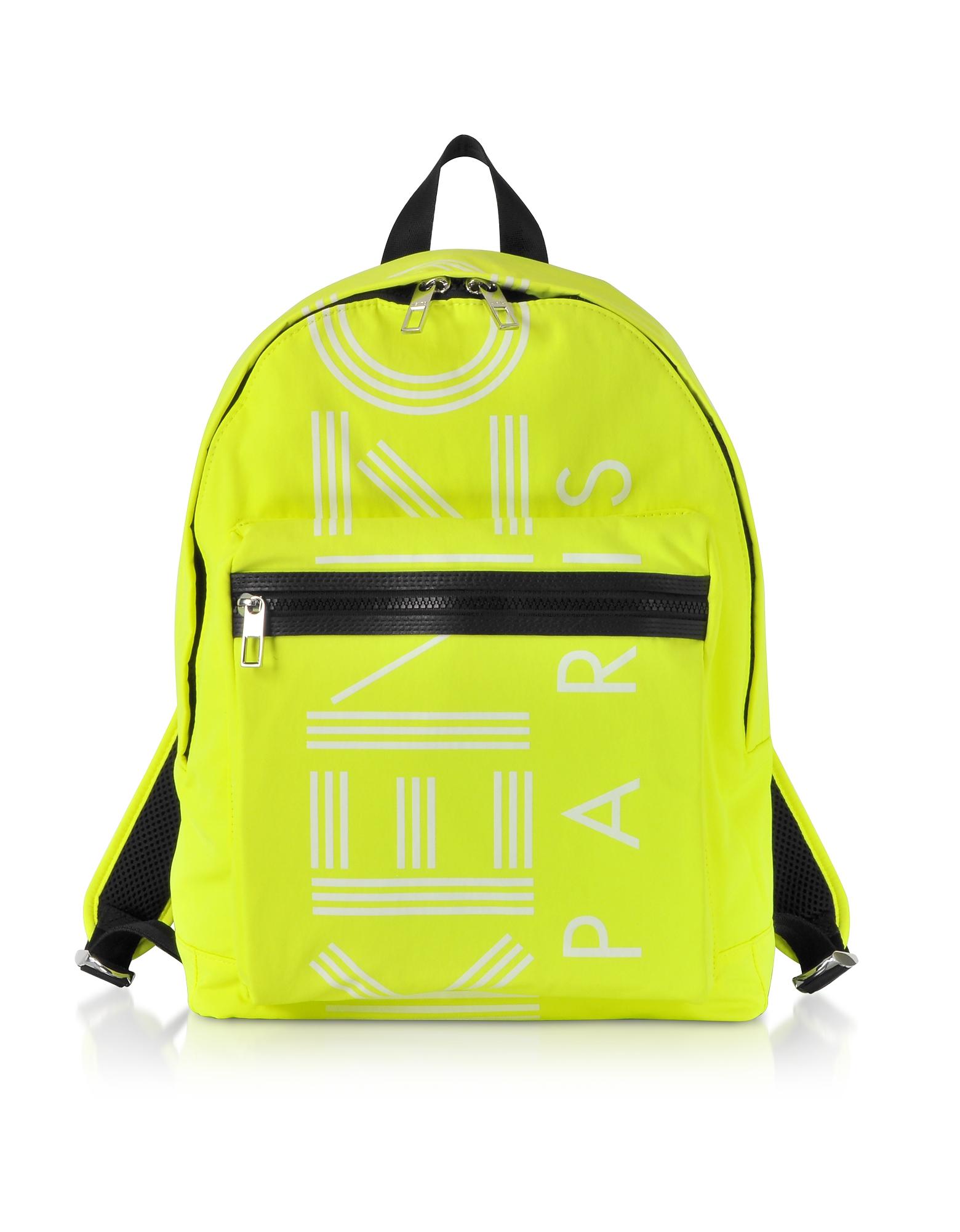 Citron Nylon Large Kenzo Sport Backpack