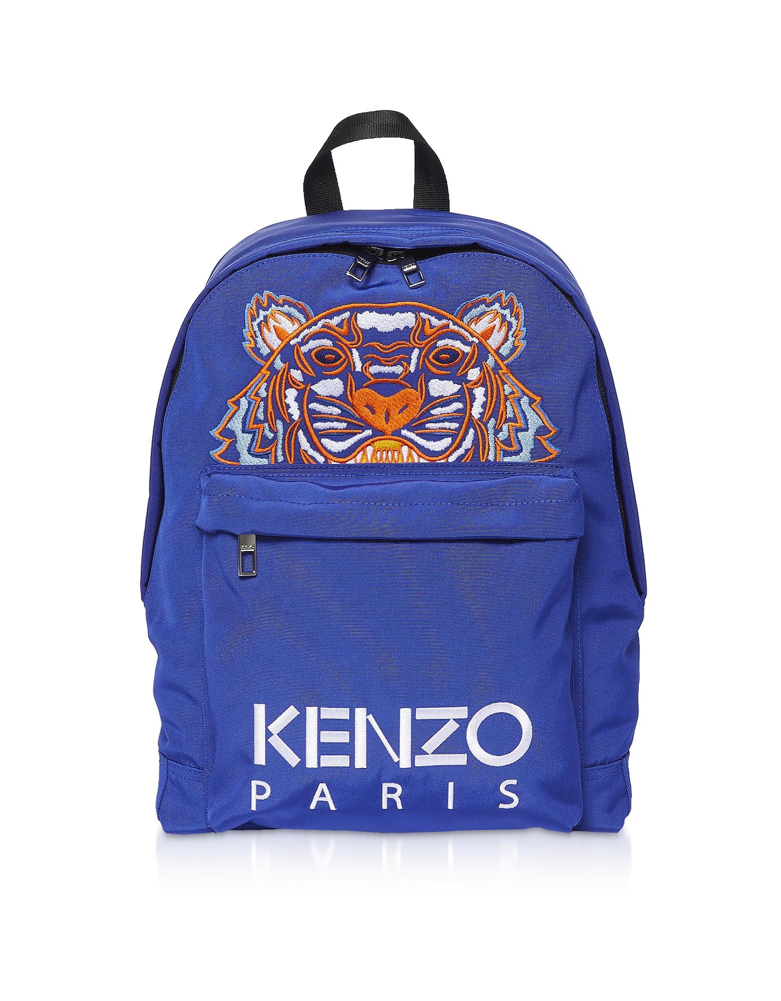 Kanvas Tiger Backpack