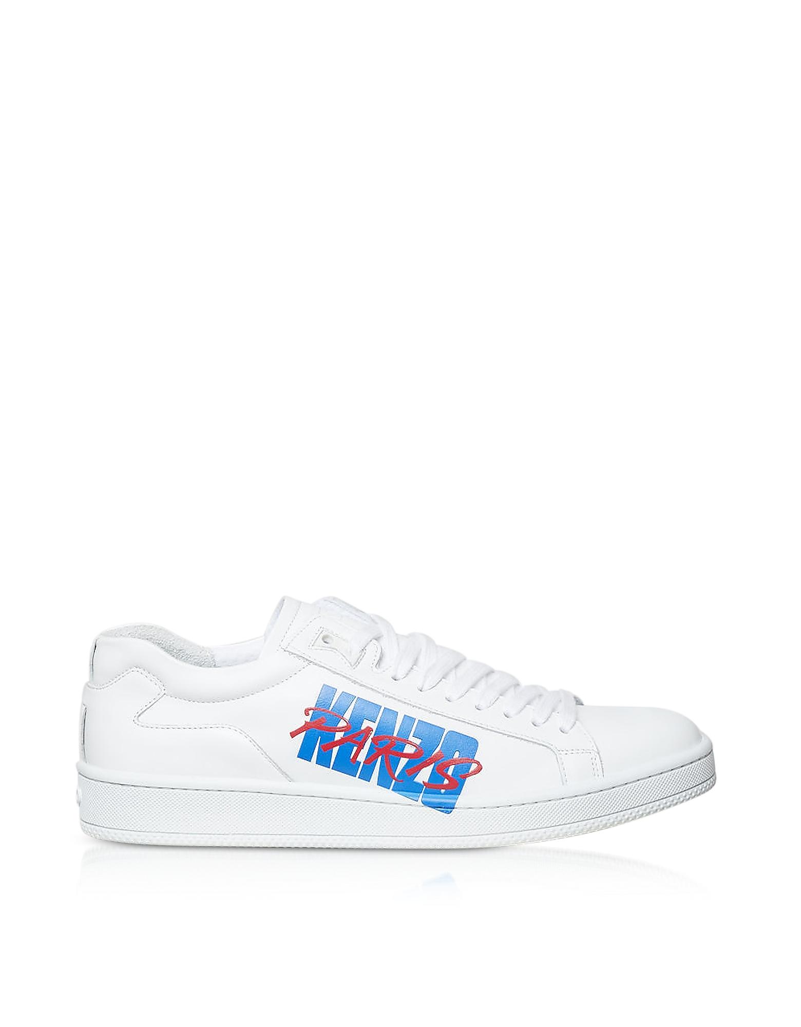 Tennix White Leather Men's Sneakers