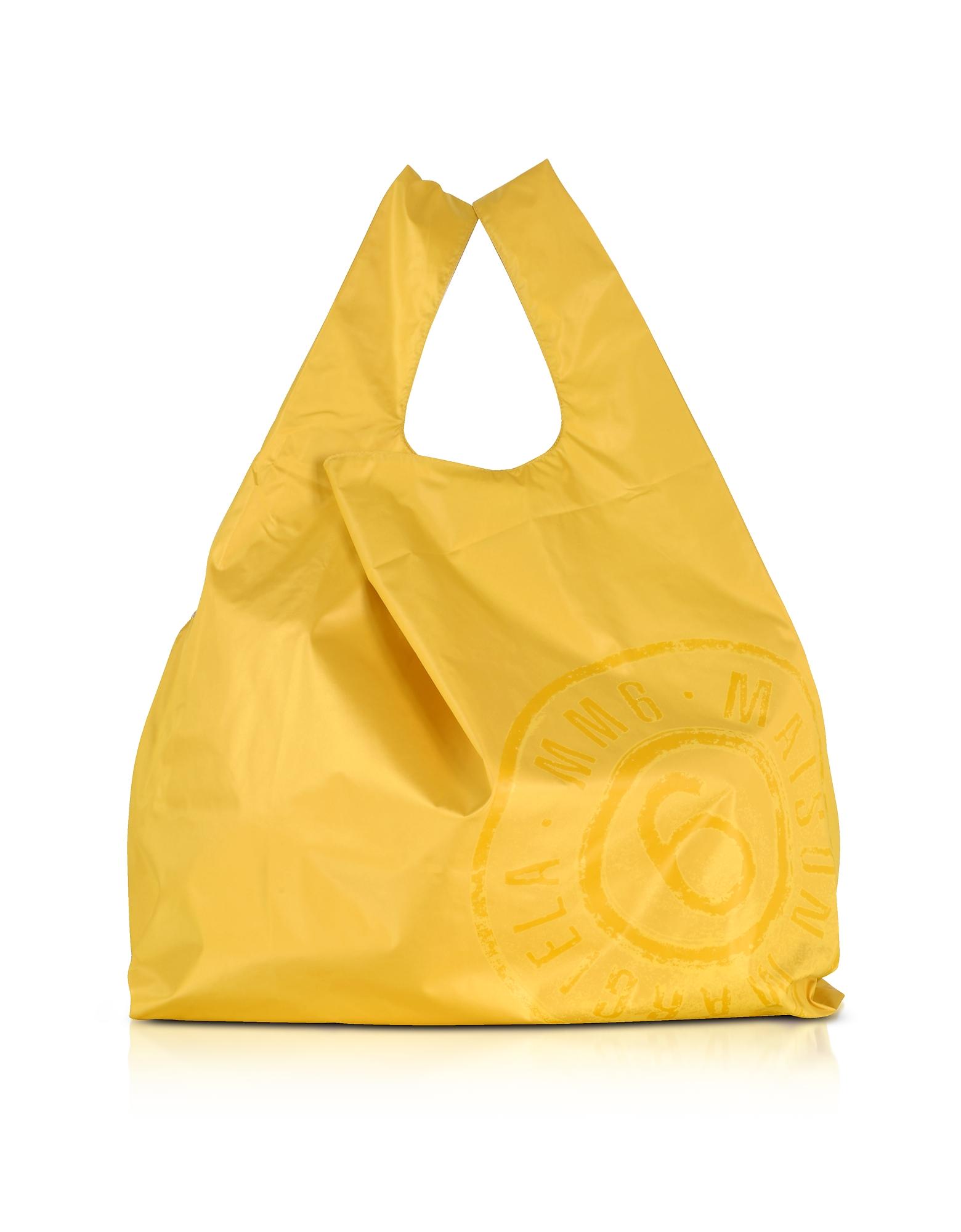 Market Bag - Двухсторонняя Желтая и Белая Сумка из Нейлона с Логотипом
