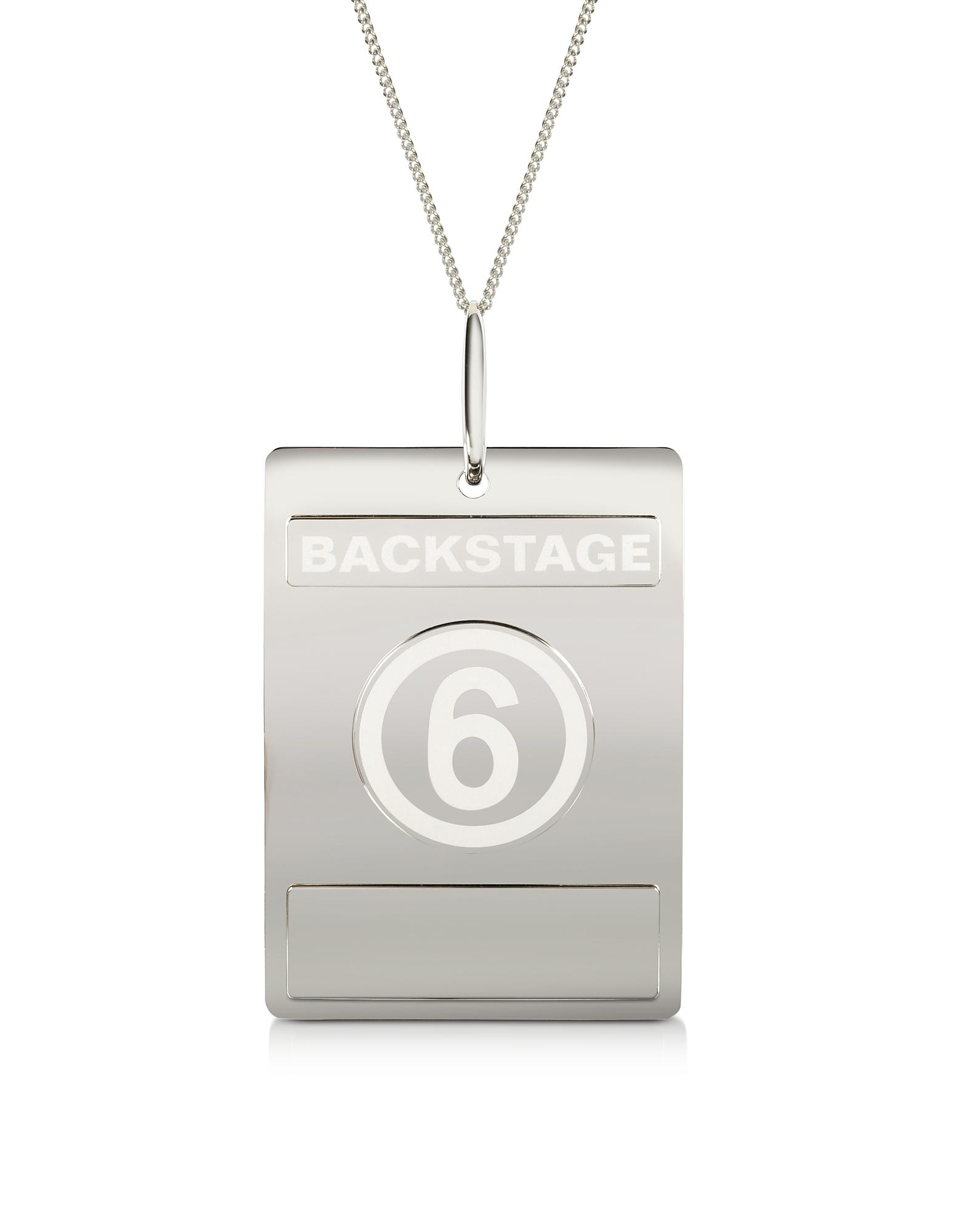 Ожерелье Backstage Pass