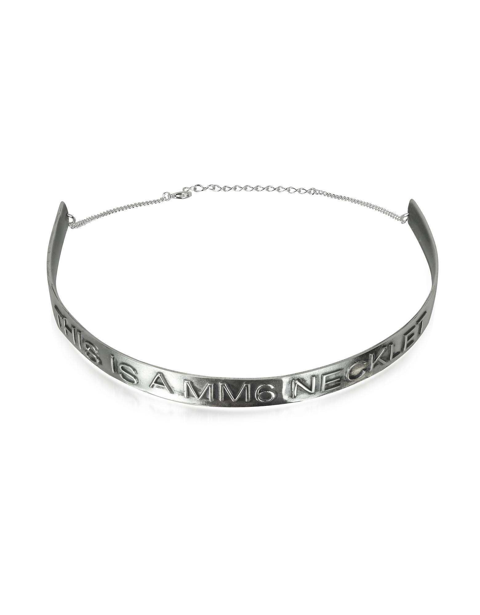 Ожерелье из Меди Серебристого Цвета