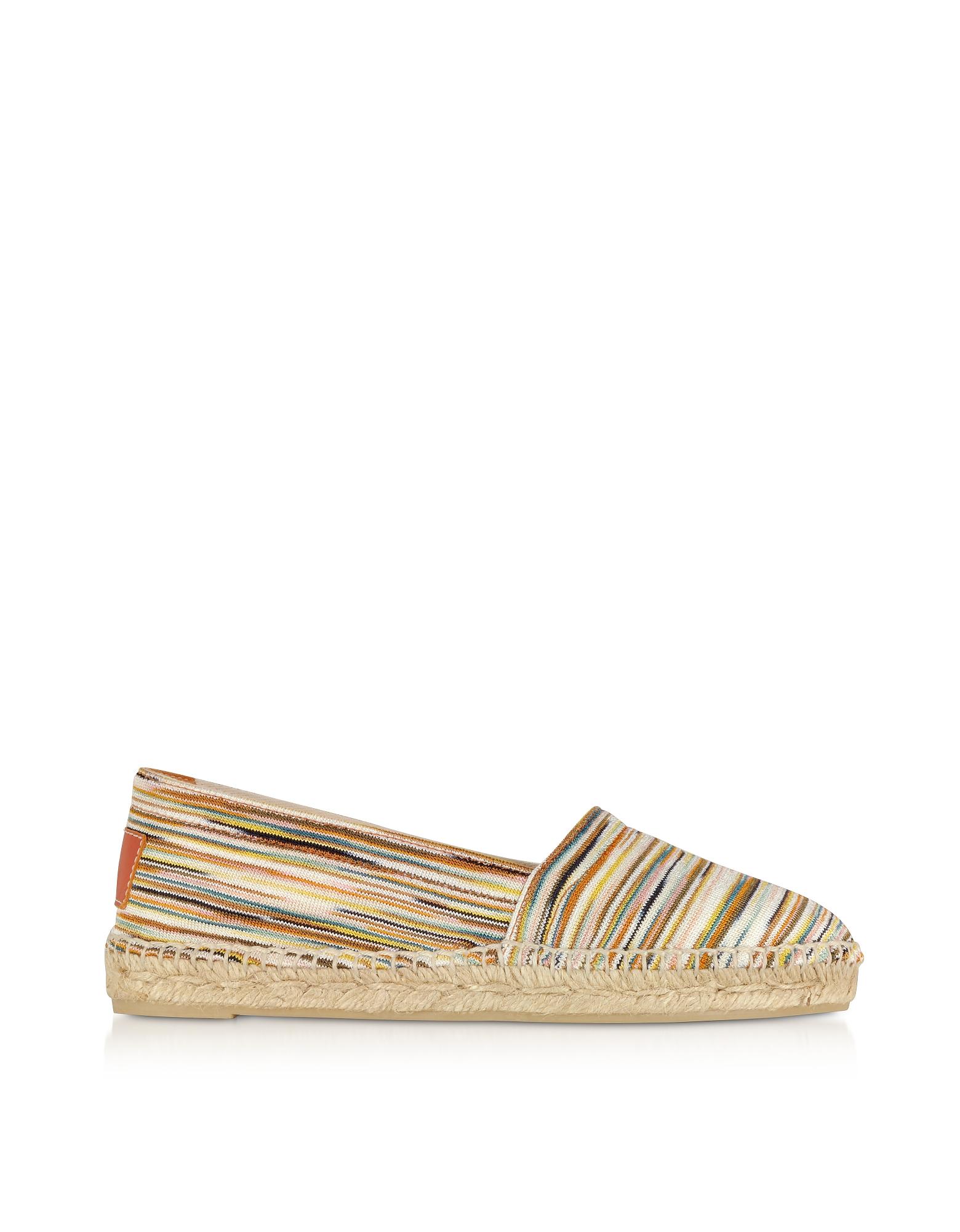 Missoni Designer Shoes, X Castañer - Kenda Multicolor Canvas Espadrilles